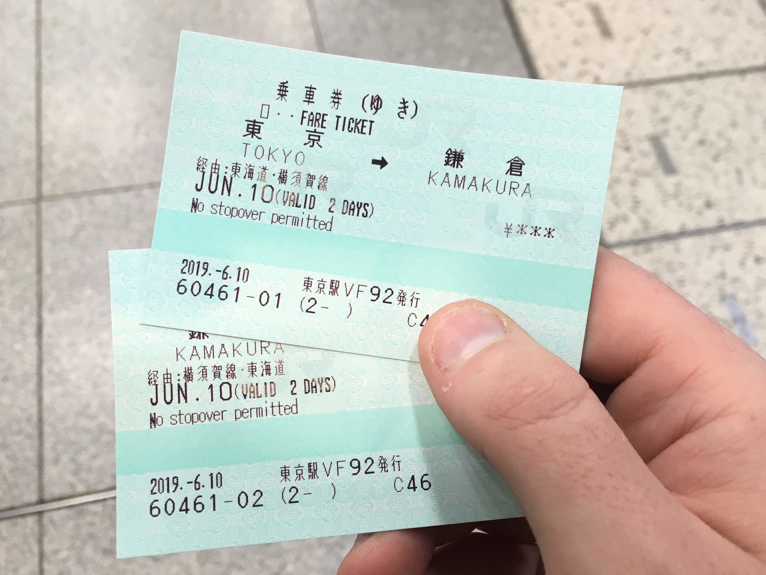train ticket from Tokyo to Kamakura, Japan