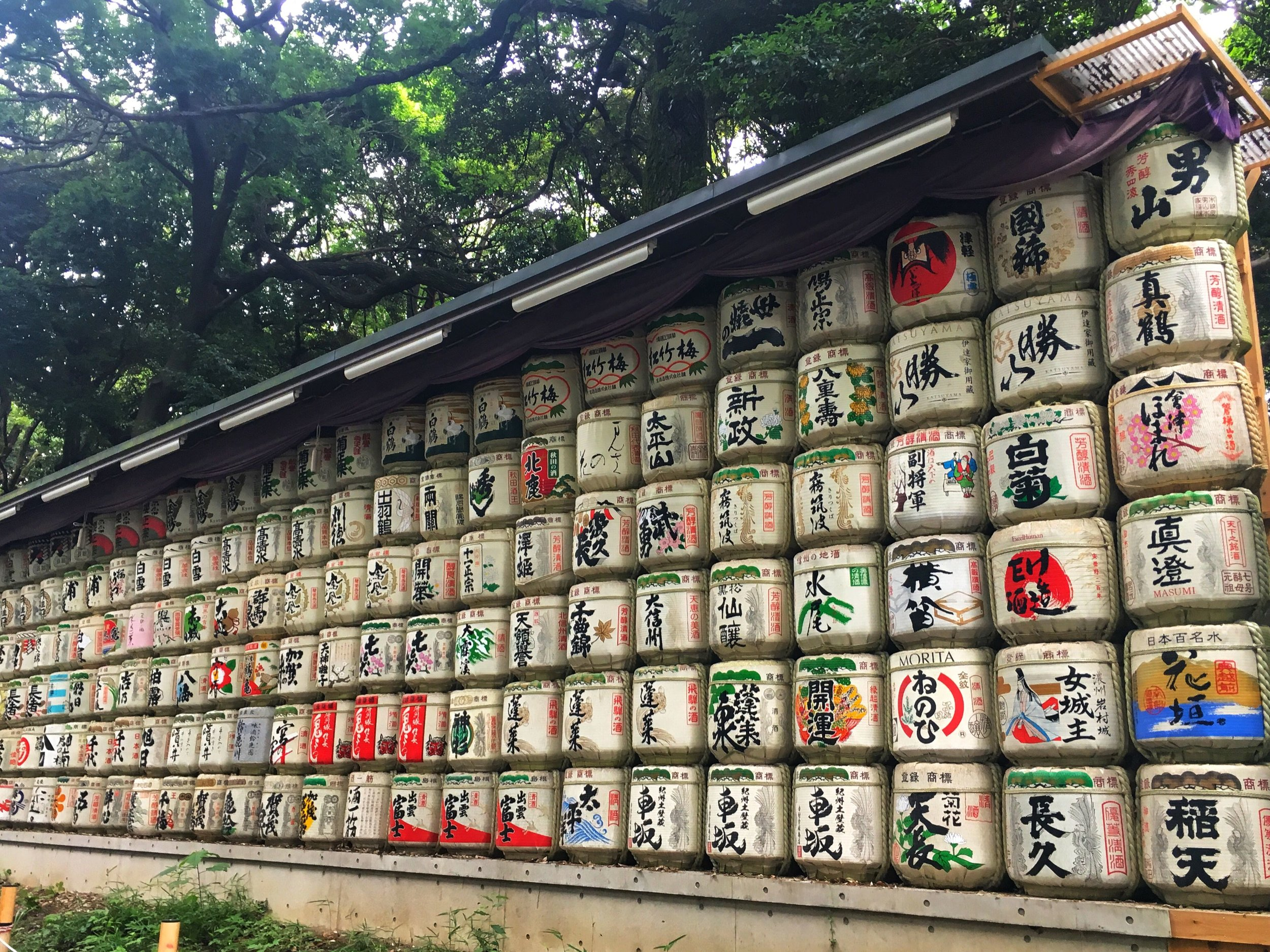 barrels of sake are donated each year by Japan's traditional brewers as an offering to the shrine