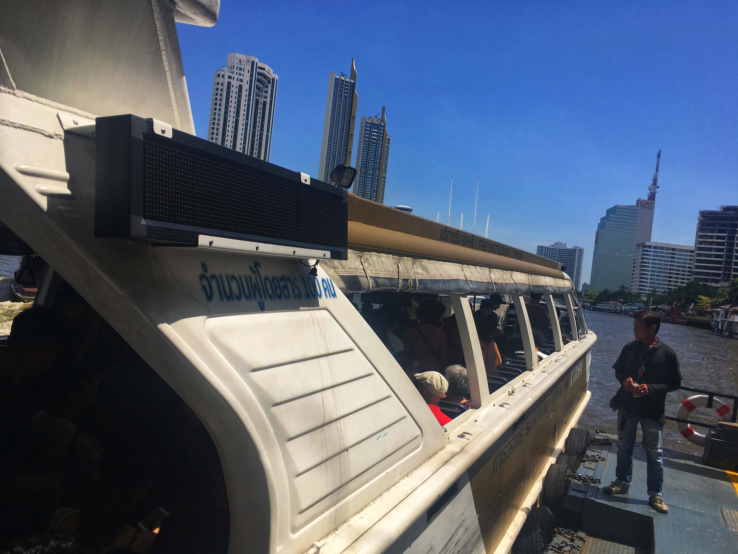 shuttle boat to IconSiam mall on the Chaophraya River, Bangkok