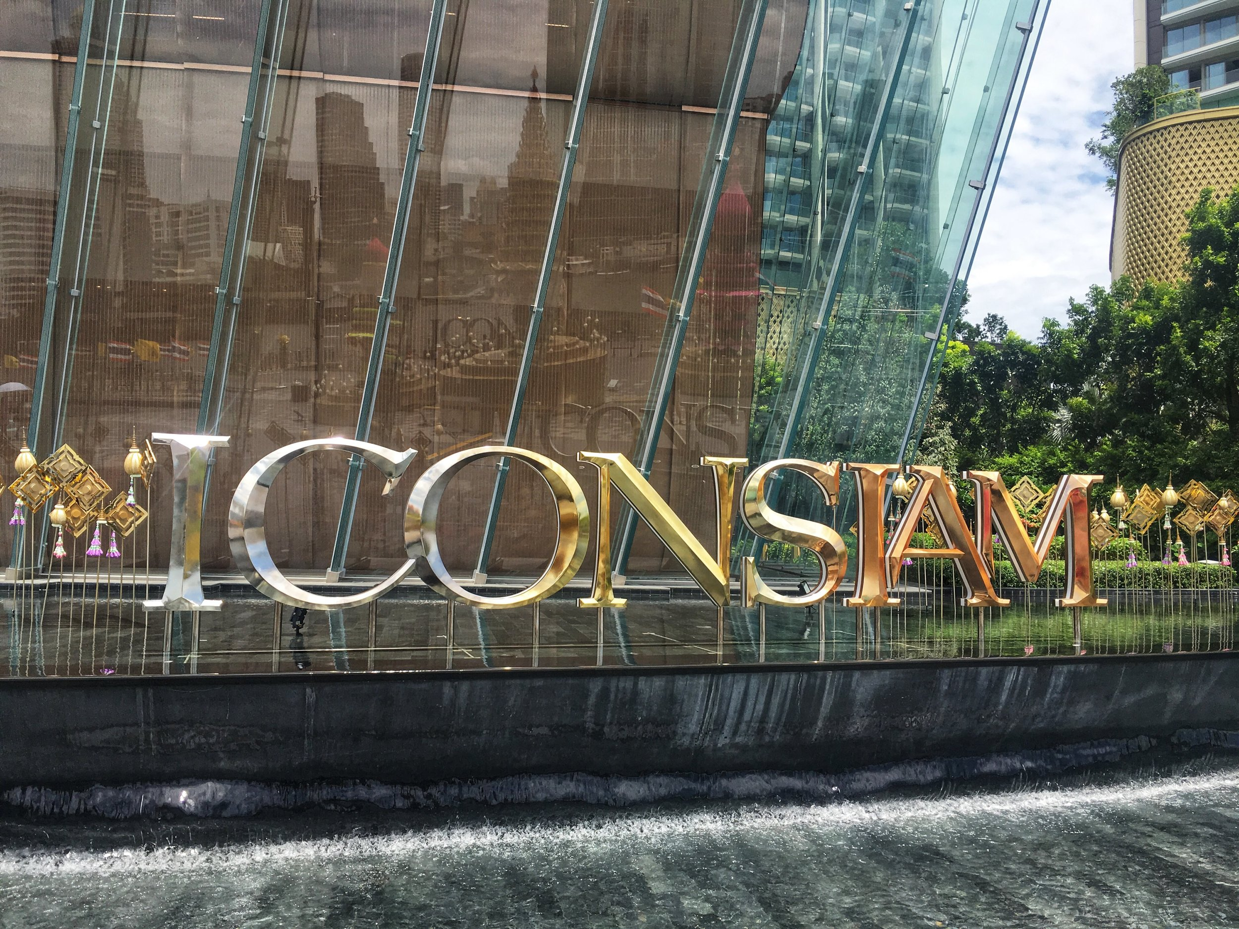 Bangkok's newest and fanciest shopping mall