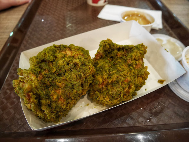 green chicken from KFC Malaysia