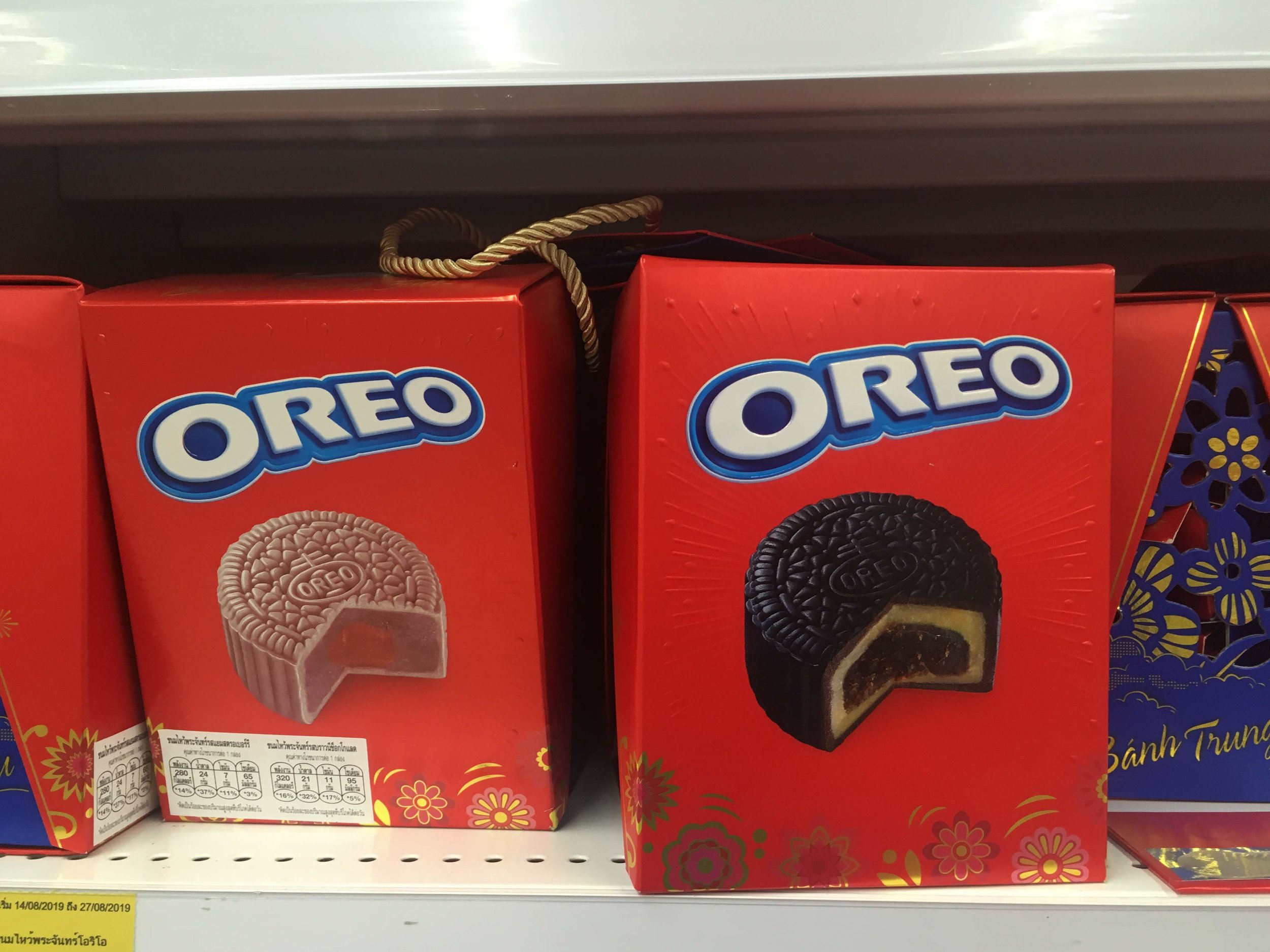 Oreo Mooncakes are available in Thailand and other countries in Asia