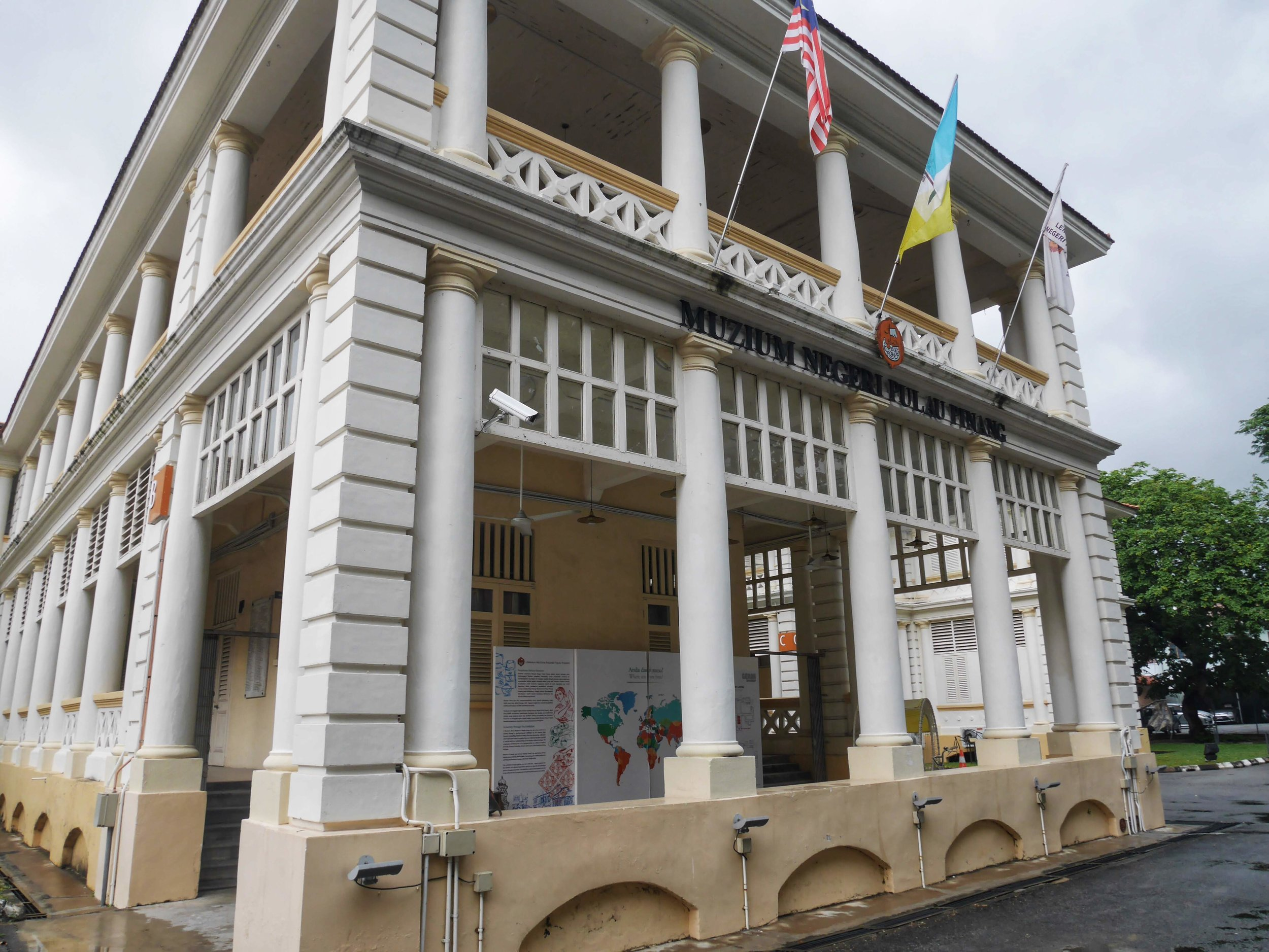 the Penang State Museum is small, but contains a great collection about the state's history