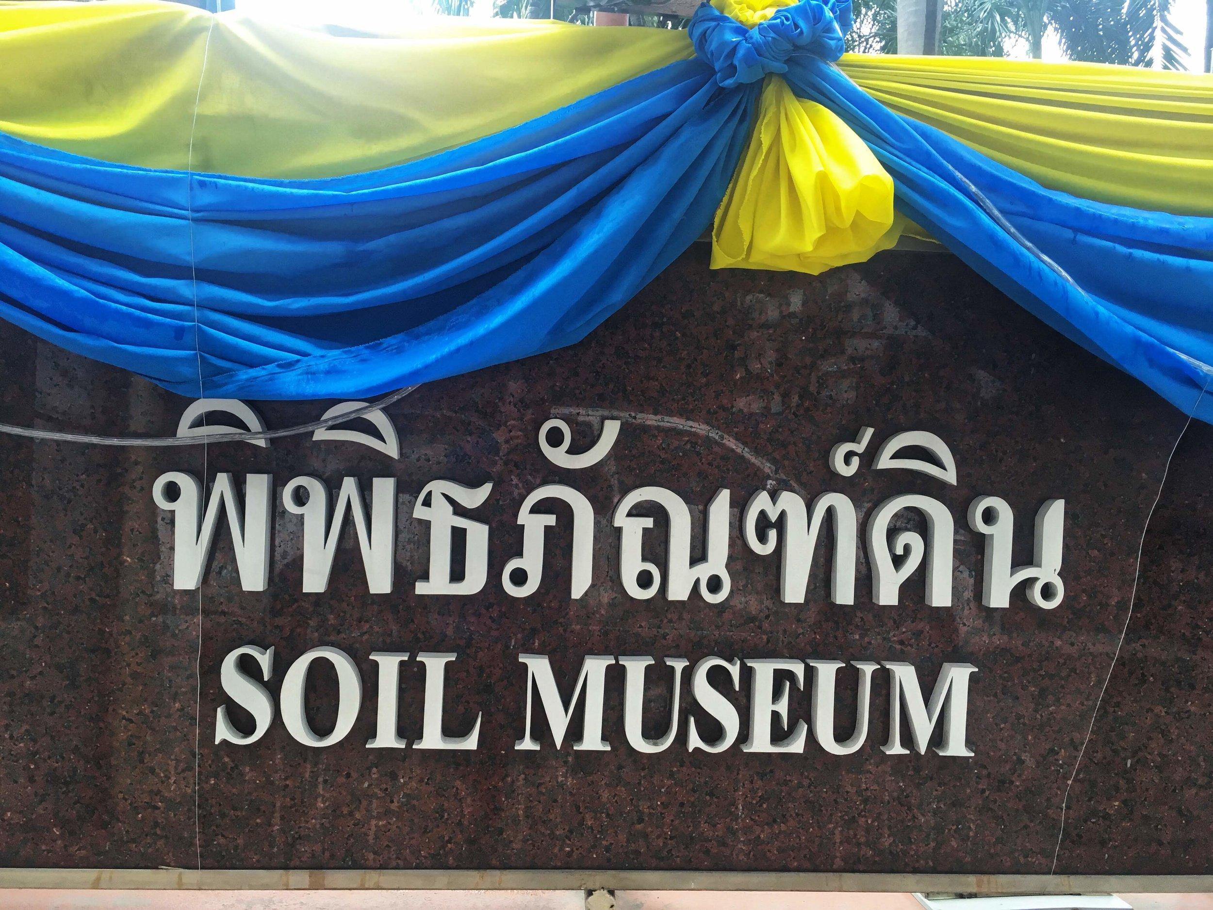 Soil Museum at the Bangkok Land Development Department