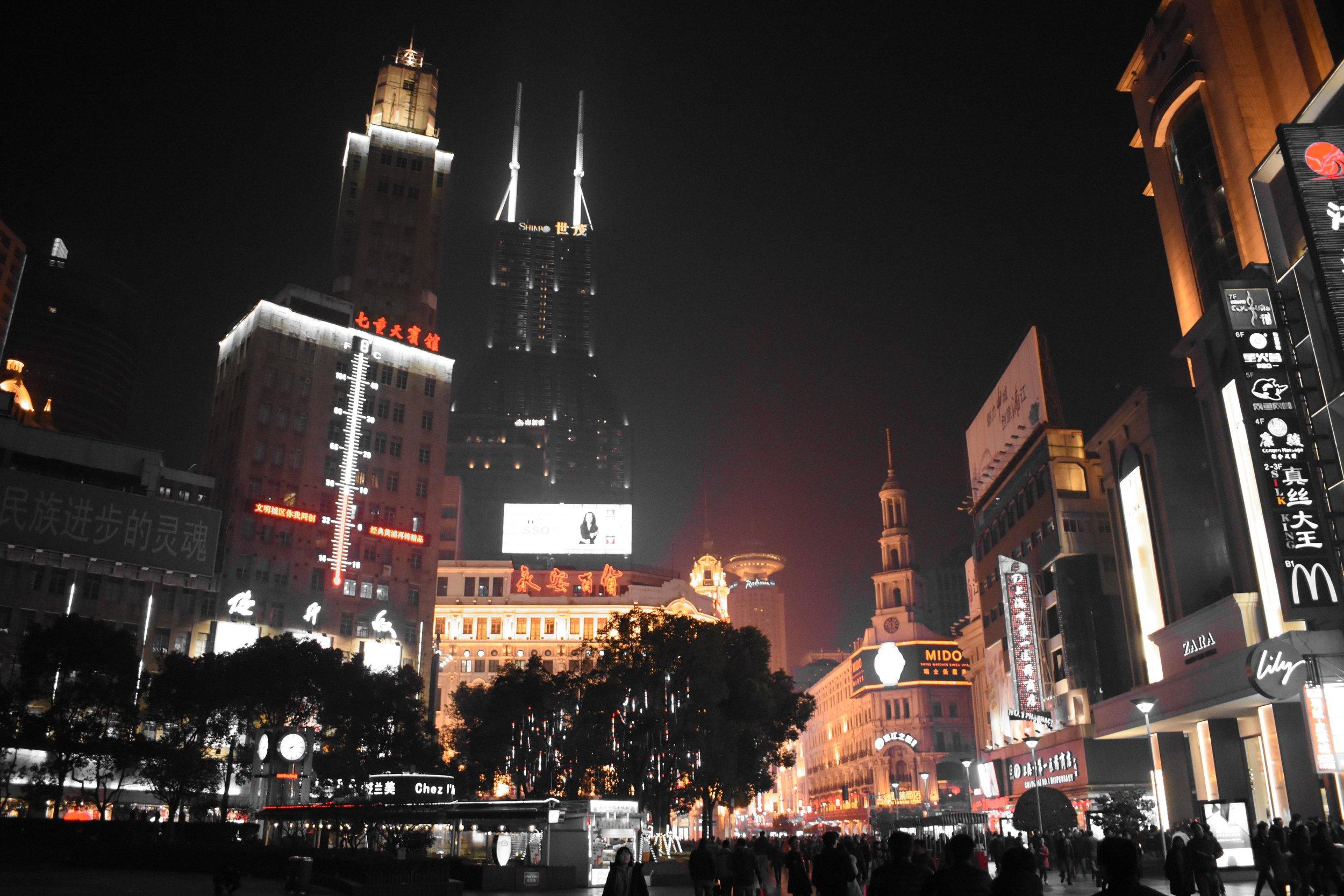 Nanjing Rd at Night