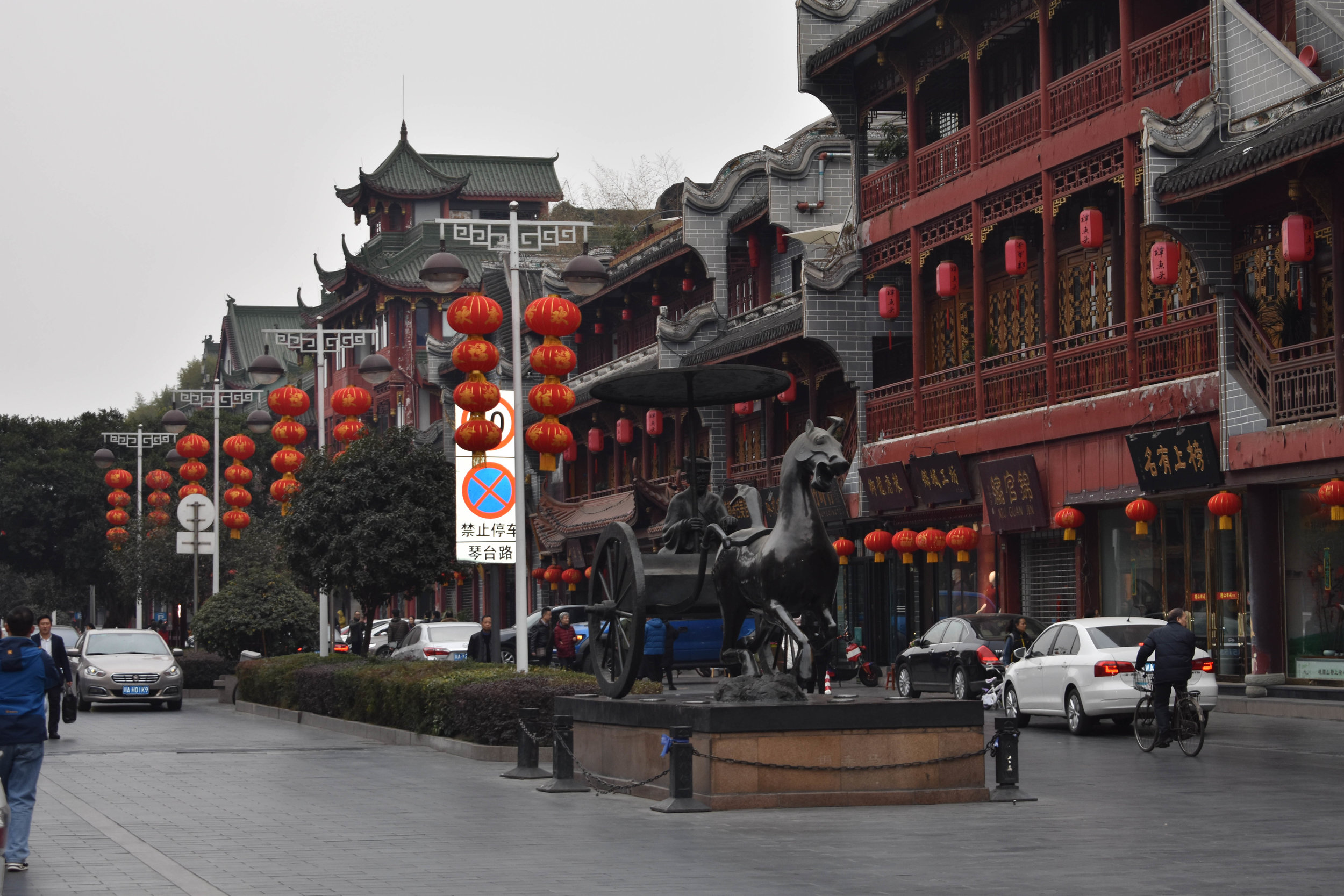 Quintai Rd Old Shopping District | Chengdu