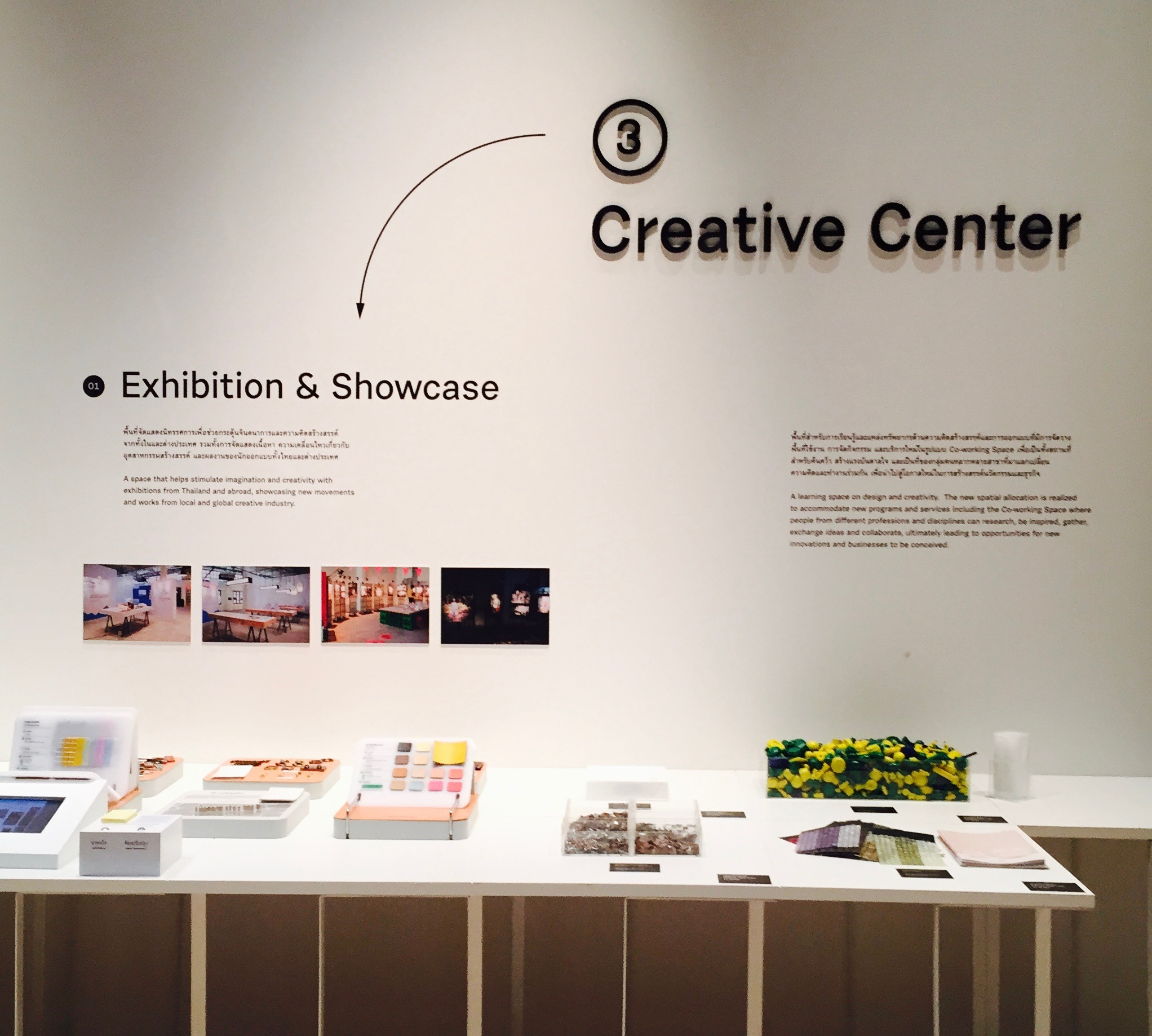 an exhibition on design development at the Thailand Creative and Design Center in Bangkok in September 2016