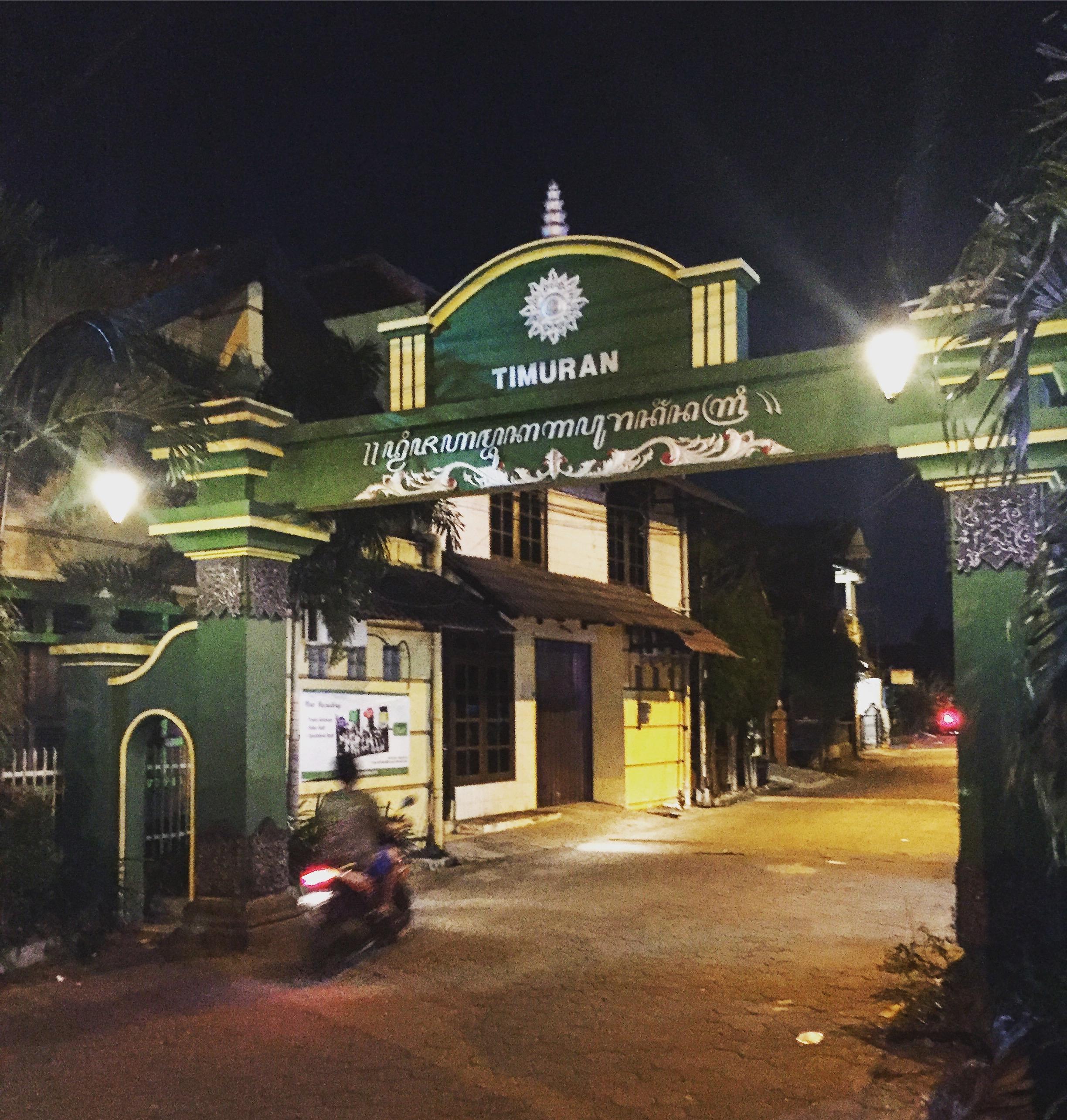Entrance to a Kampung