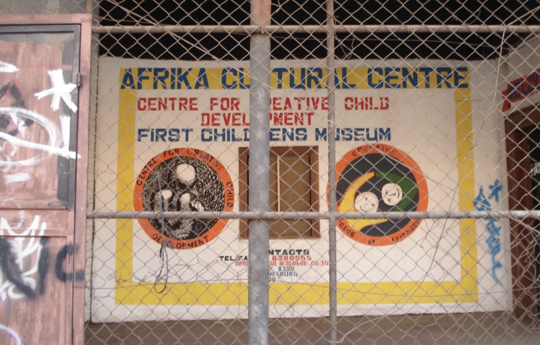 The Afrika Cultural Centre - child centered approach to development, based in the old Potato Sheds run by Benjy Francis. (in 2007 prior to its closure.
