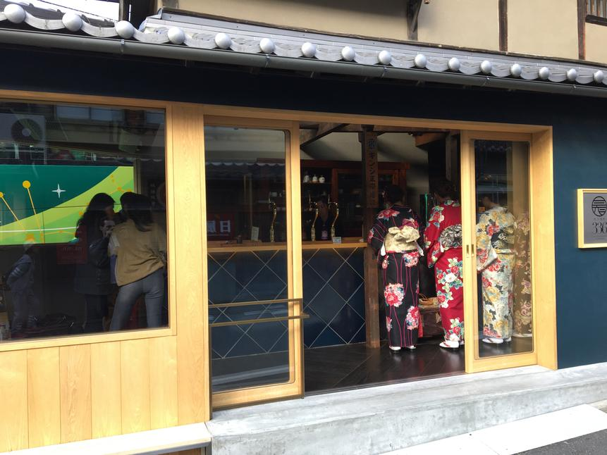 Sake Microbrew in Kyoto