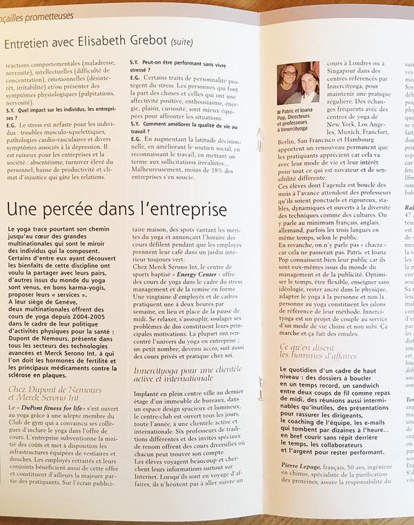 Le magazine Santé Yoga publie l'interview avec les fondateurs d'INNERCITYOGA à propos du yoga en entreprise à Genève et en Suisse, 2009.