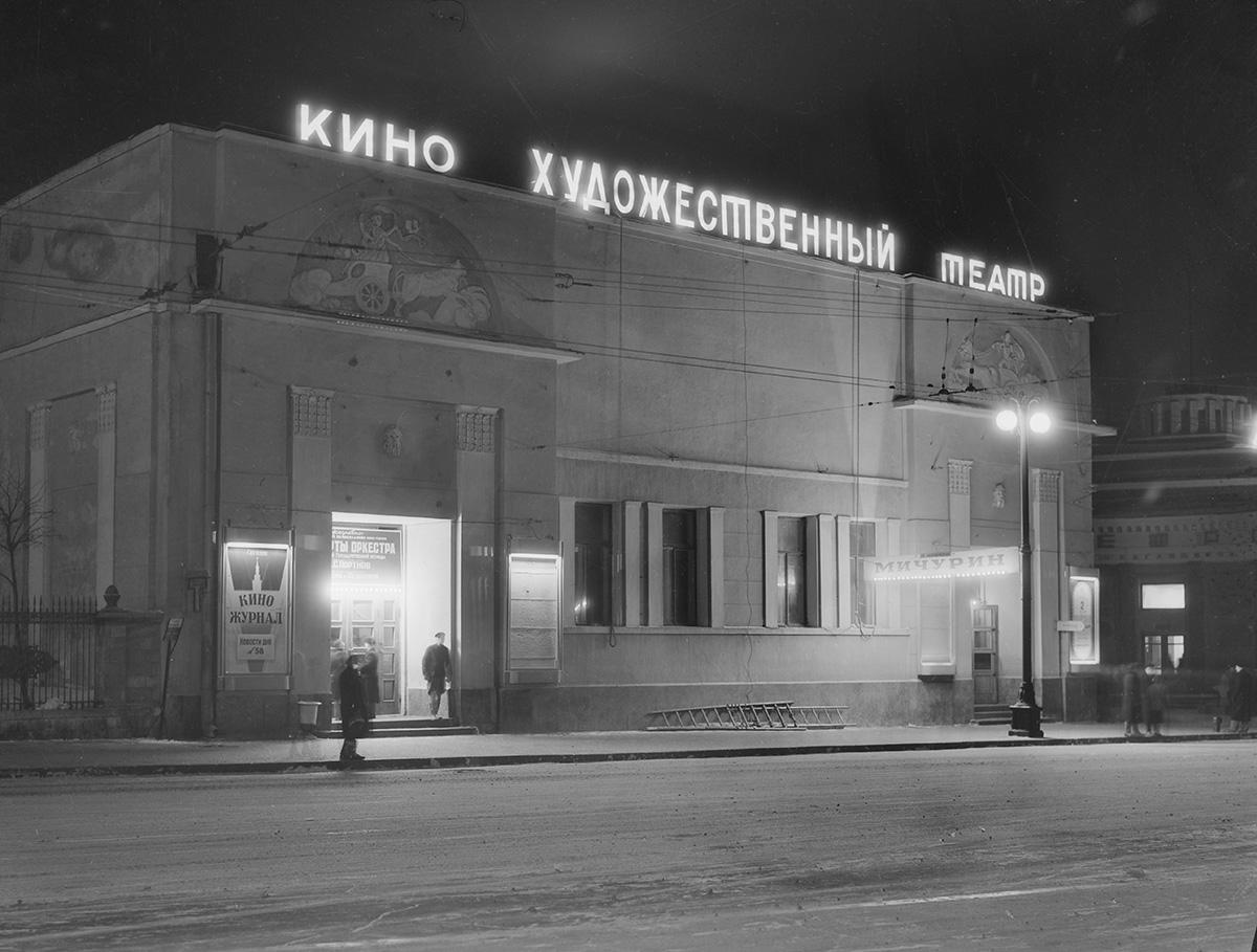 pioner-cinema.ru_c0aa81697e0a1a461ed1ffb45e1f7c81.jpg