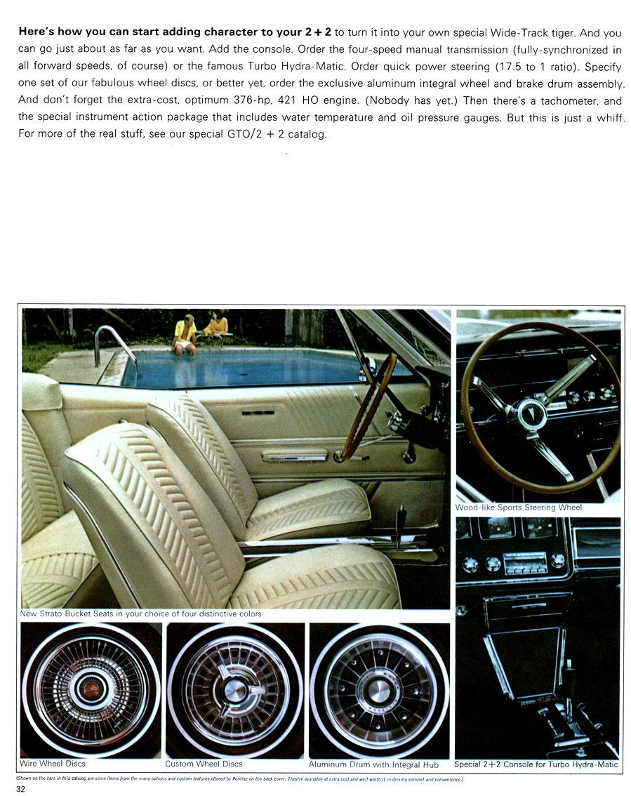 TunnelRam_Pontiac (30).jpg
