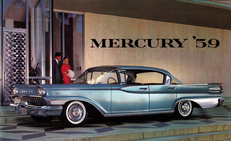 TunnelRam_Mercury (100).jpg