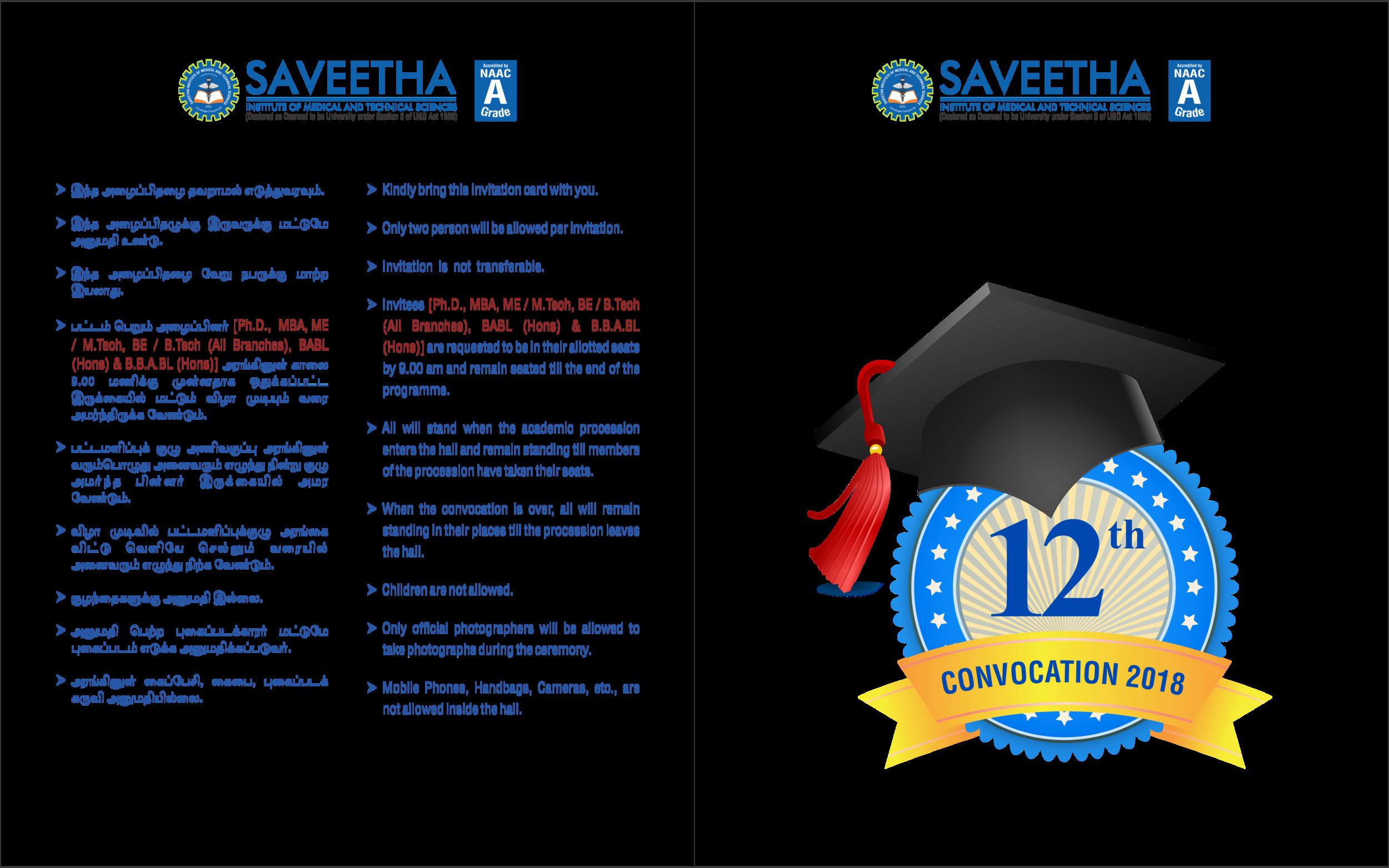 Convocation 1 Invitation.png