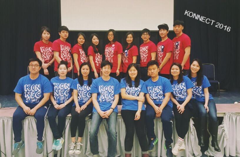 KONNECT High School Mentorship Camp: March 2020 -
