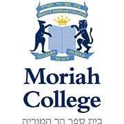 Moriah-College.jpg