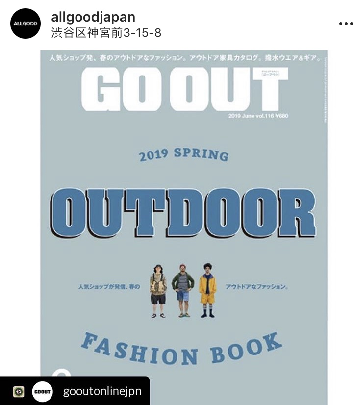 """Go Out"" Magazine 2019 spring outdoor fashion book"