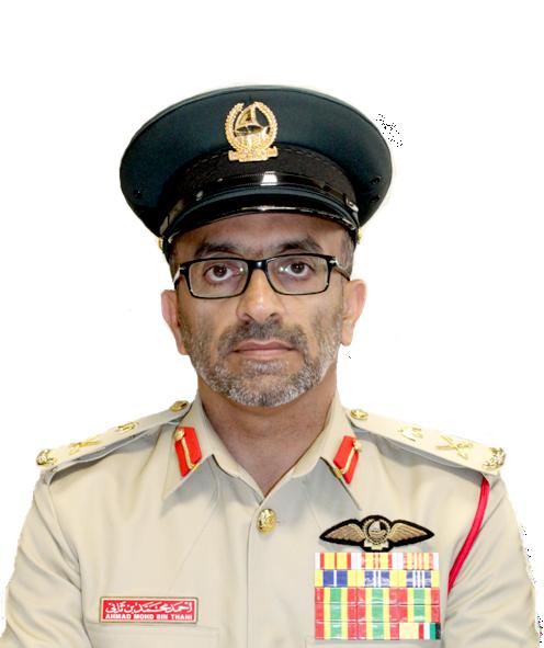 Photo Major General . Pilot Ahmad Bin Thani.png
