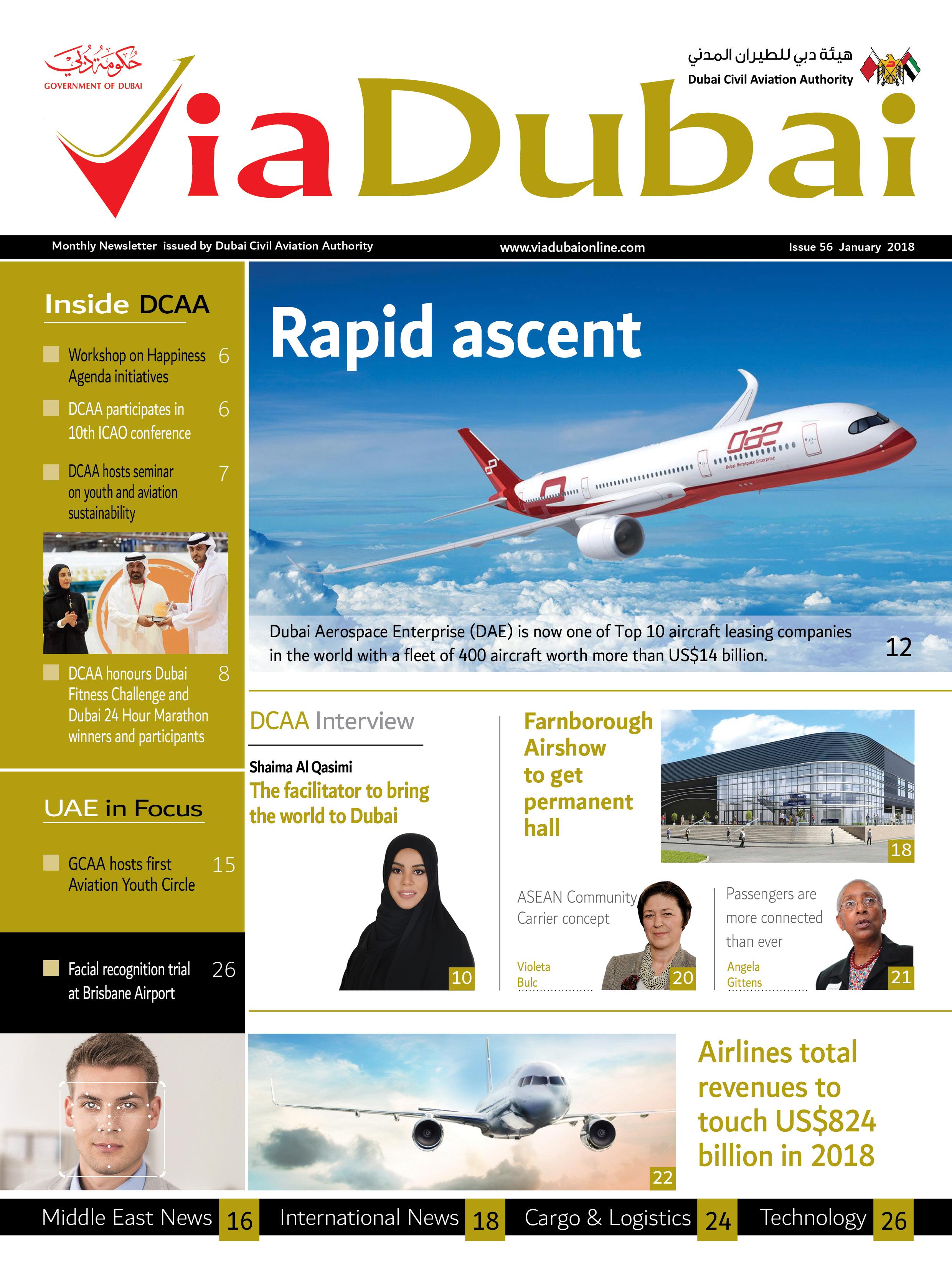 VIA DUBAI ENGLISH JANUARY 2018