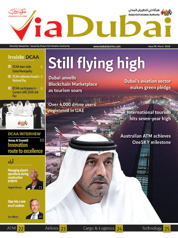 VIA DUBAI ENGLISH March 2018