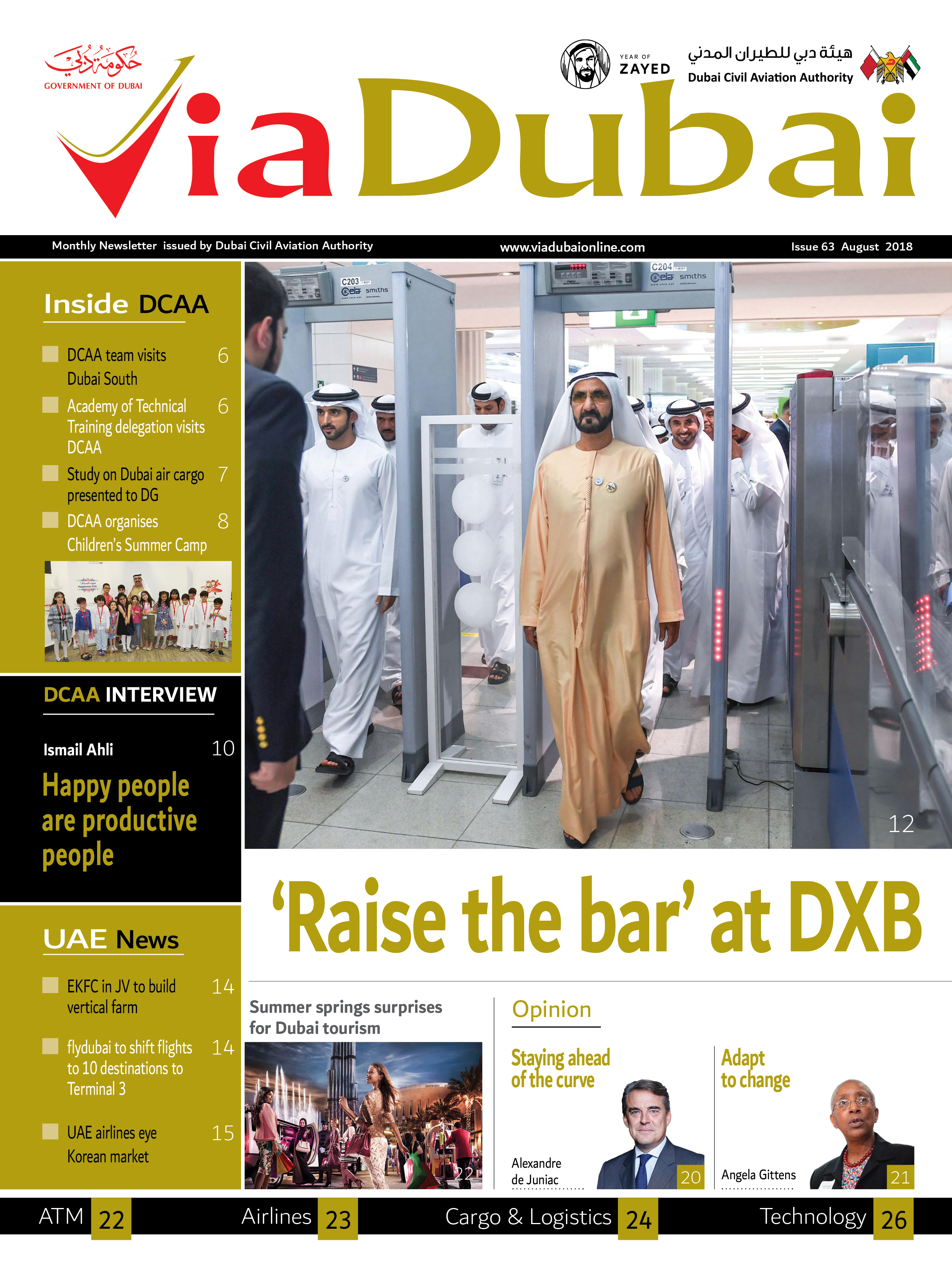 VIA DUBAI ENGLISH AUGUST 2018