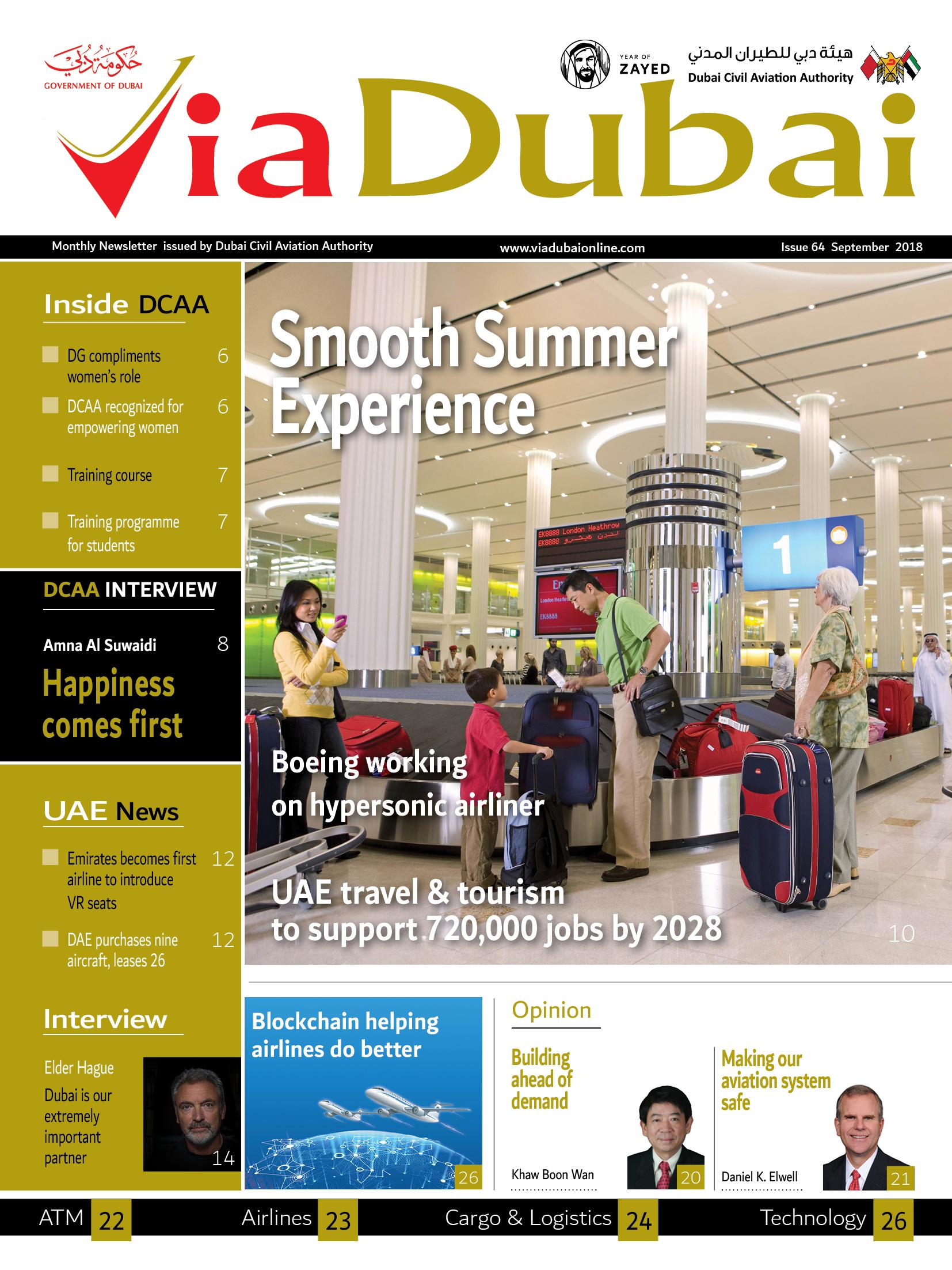 VIA DUBAI ENGLISH SEPTEMBER 2018