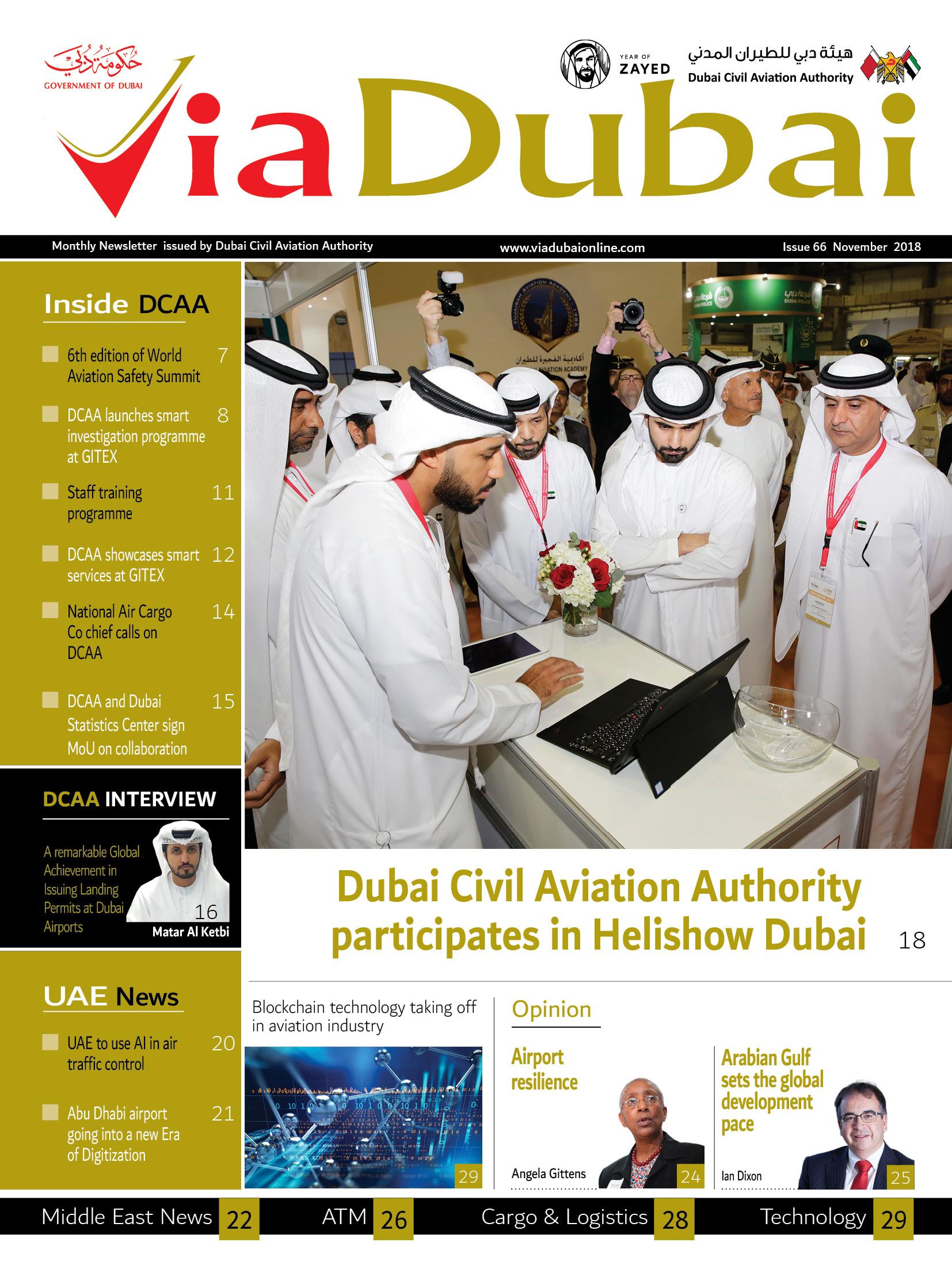 VIA DUBAI ENGLISH NOVEMBER 2018