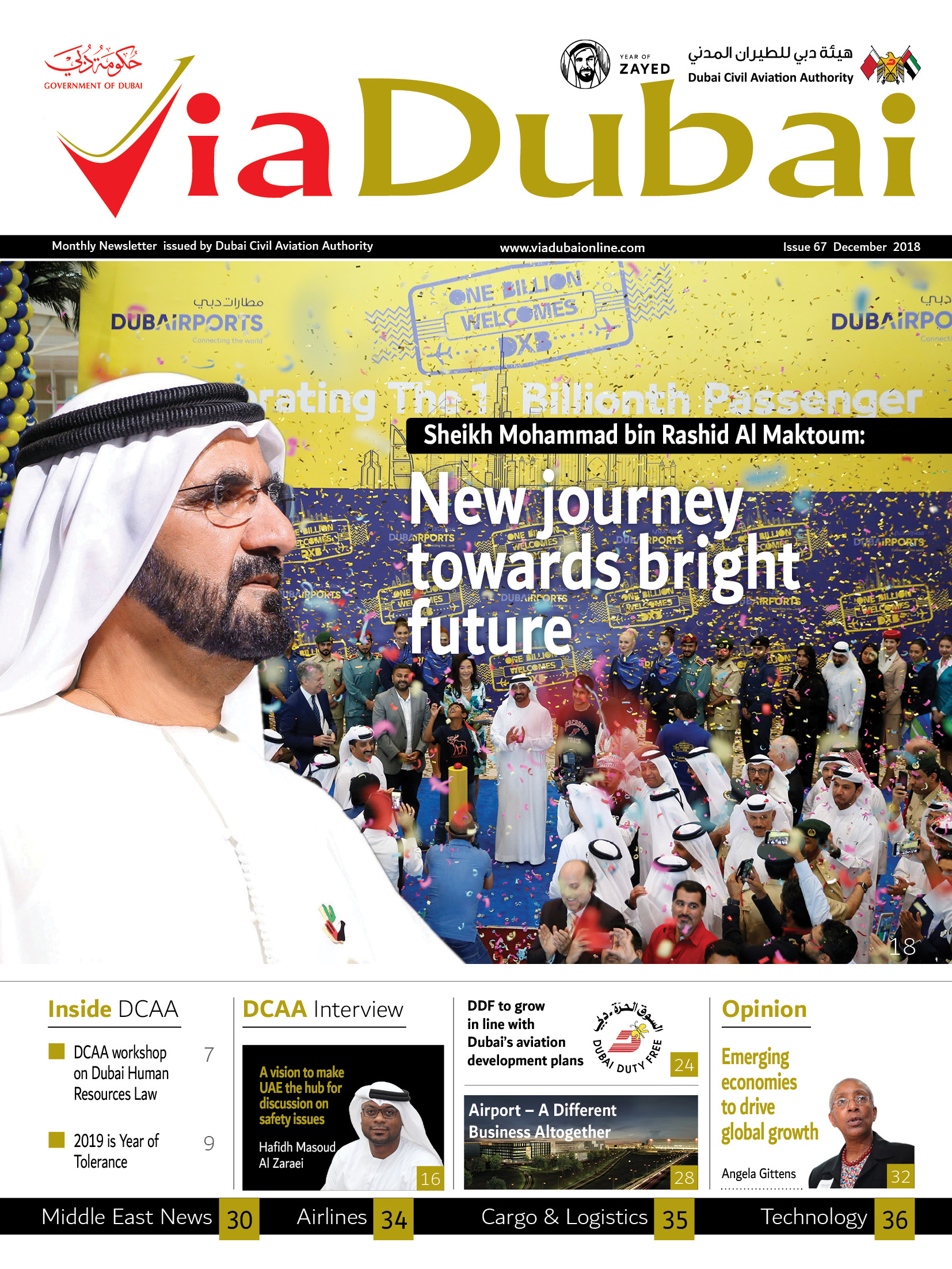 VIA DUBAI ENGLISH DECEMBER 2018