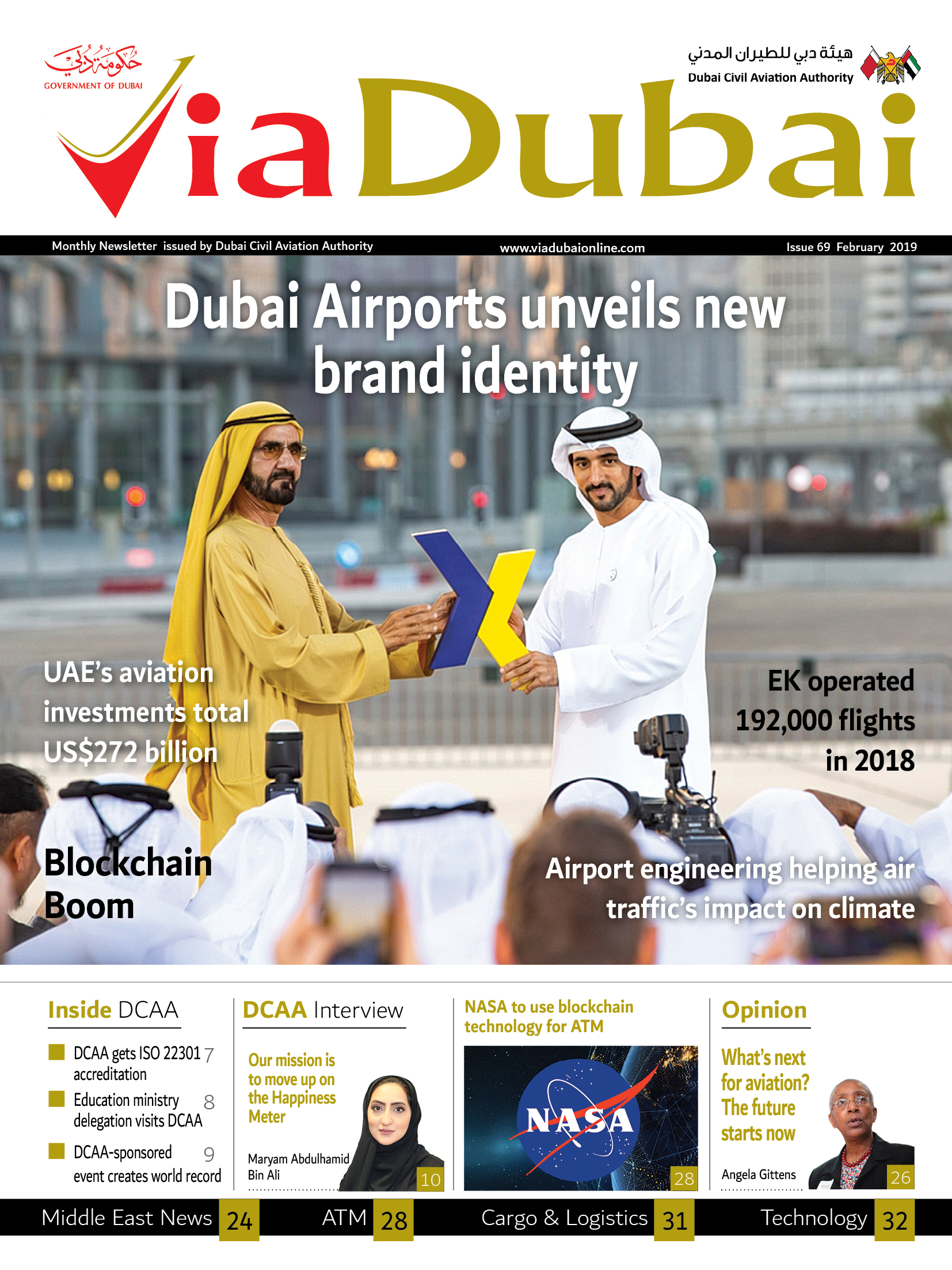 VIA DUBAI ENGLISH FEBRUARY 2019