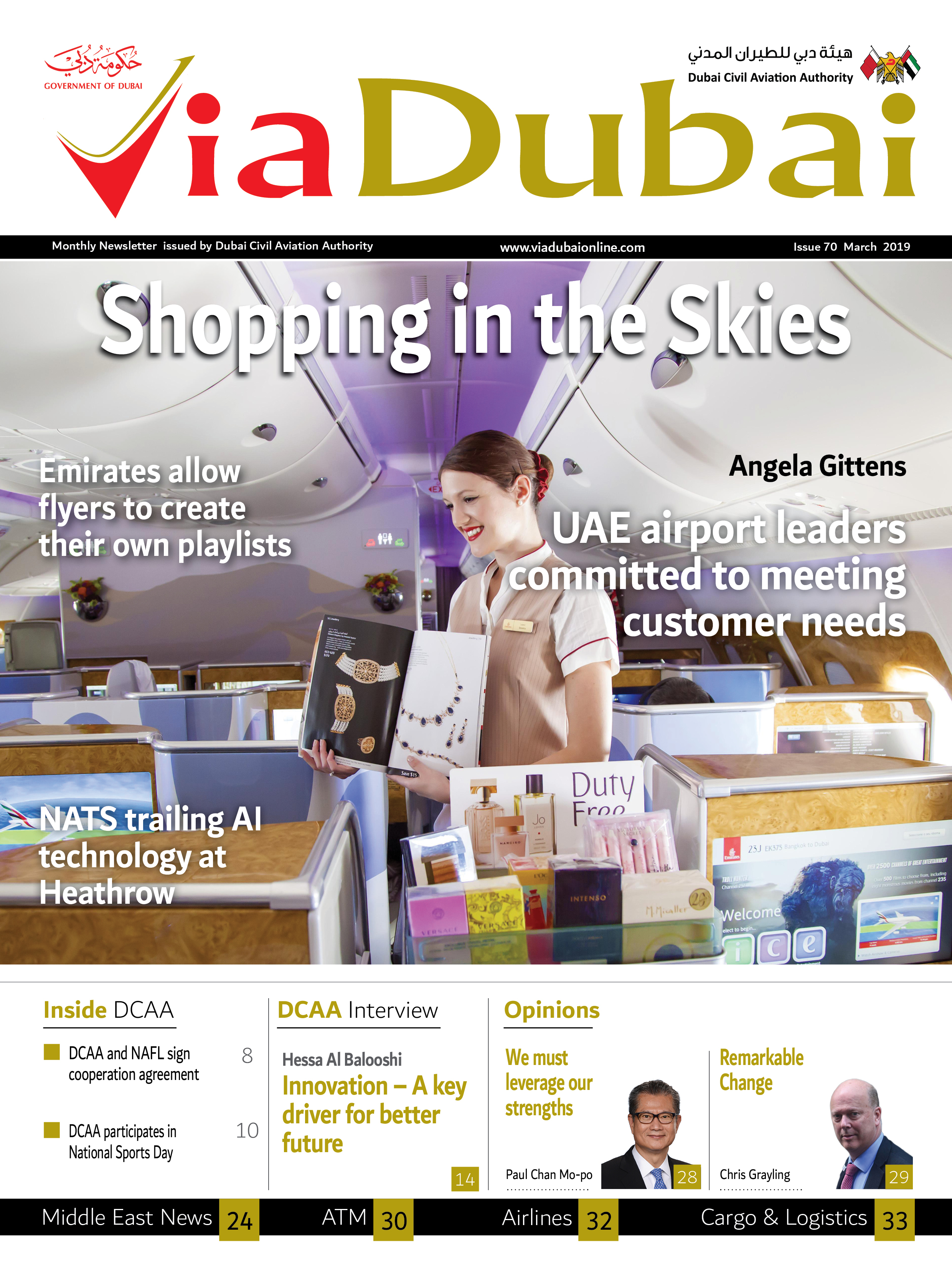 VIA DUBAI ENGLISH March 2019