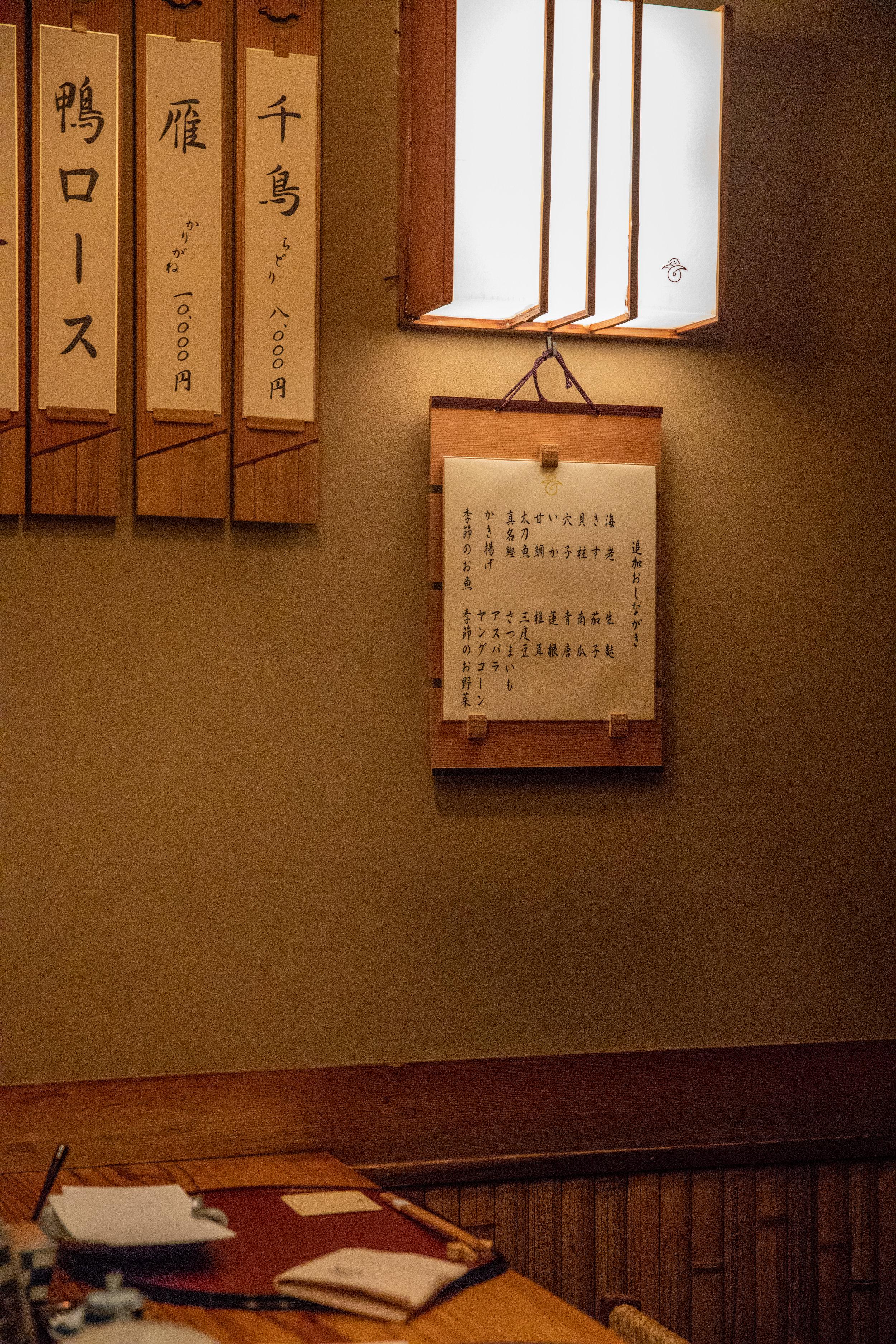 Ryori Ryoken Tempura Yoshikawa