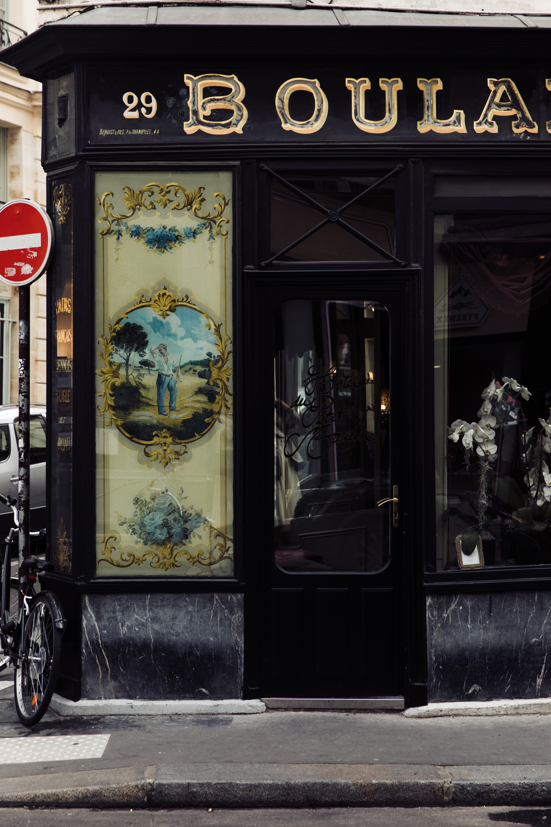 PARIS -5507.jpg