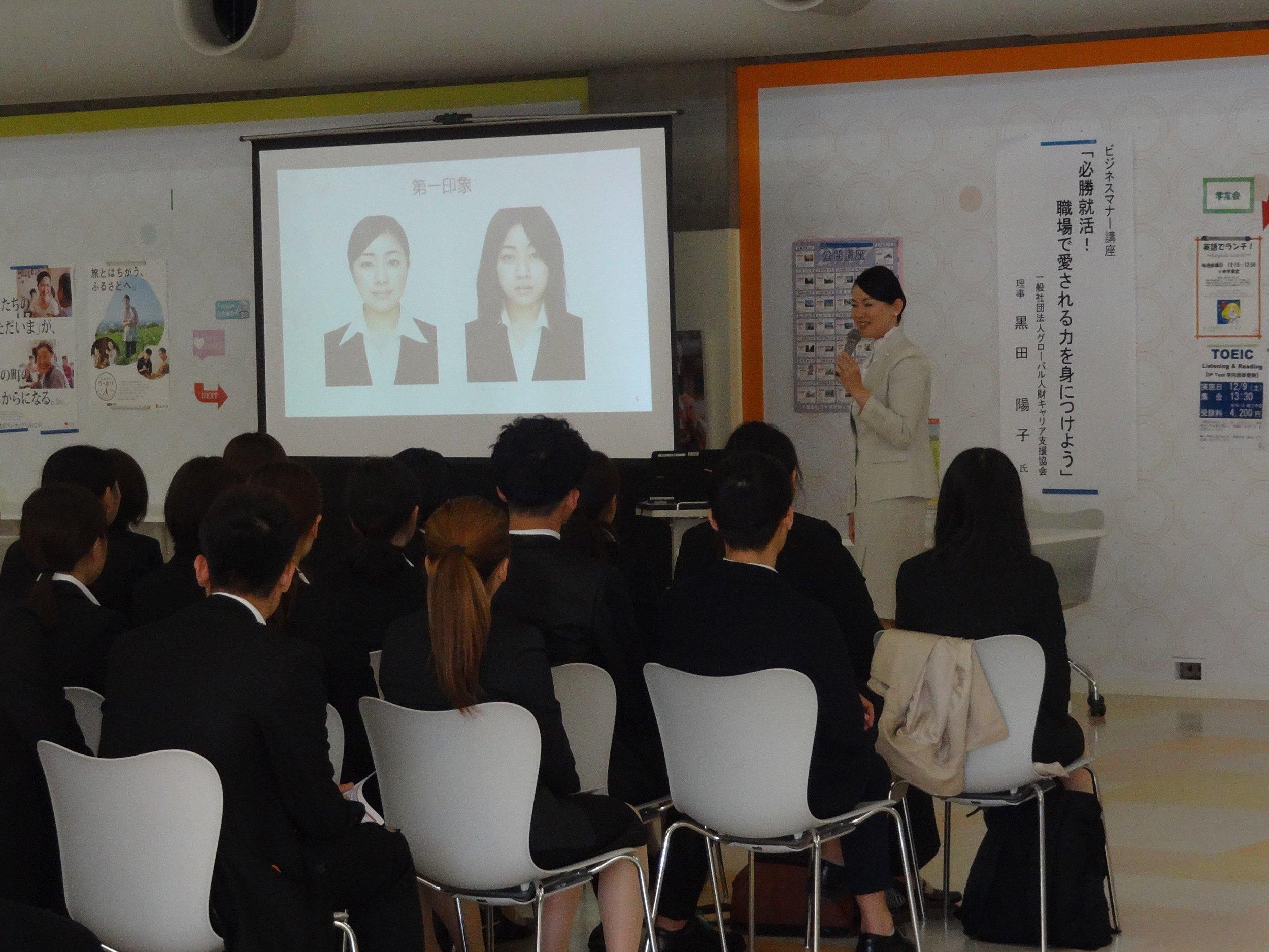 Yoko Kuroda demonstrating how to make a good first impression