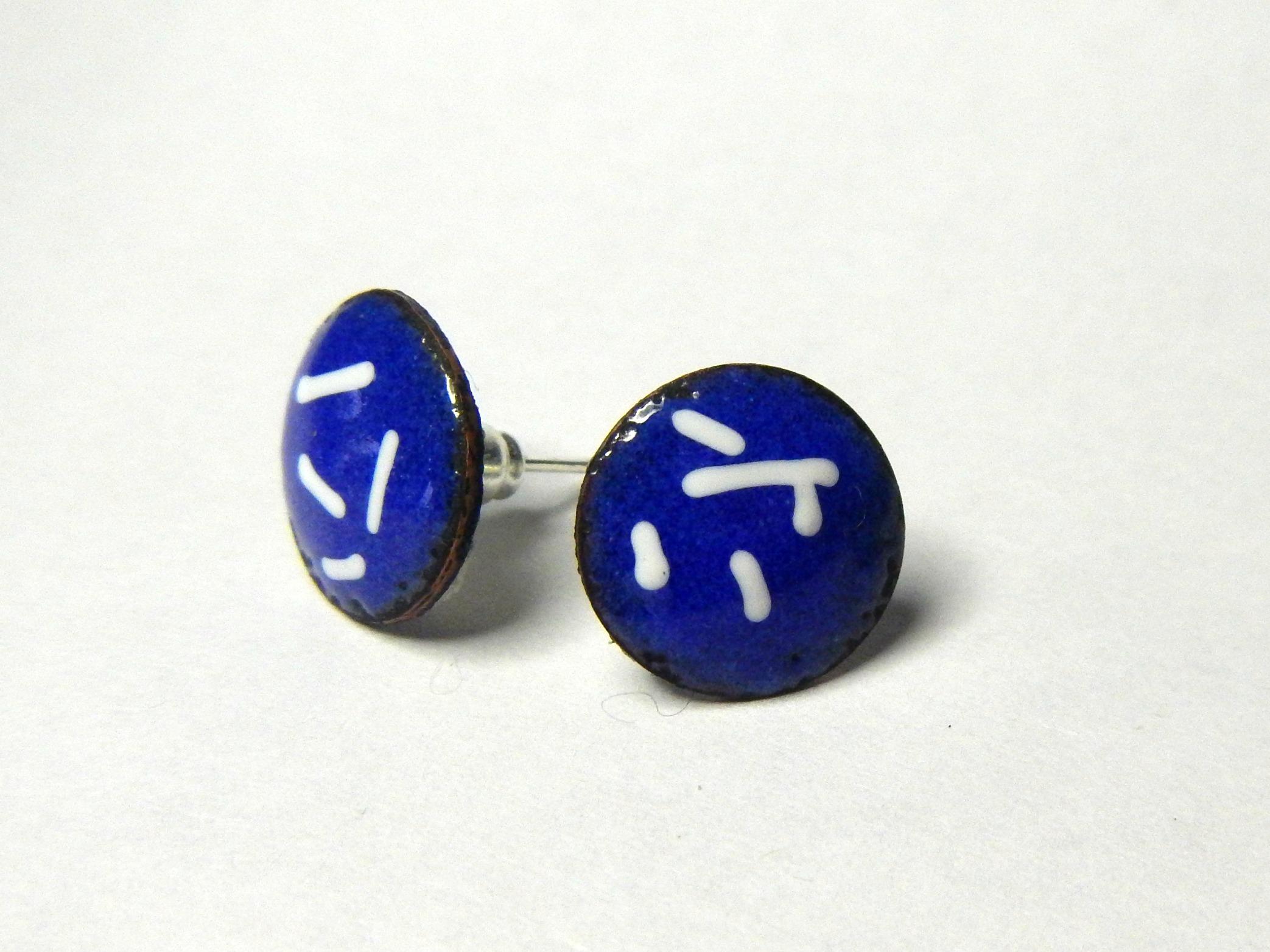 White Lines on Blue Earrings 2.jpg