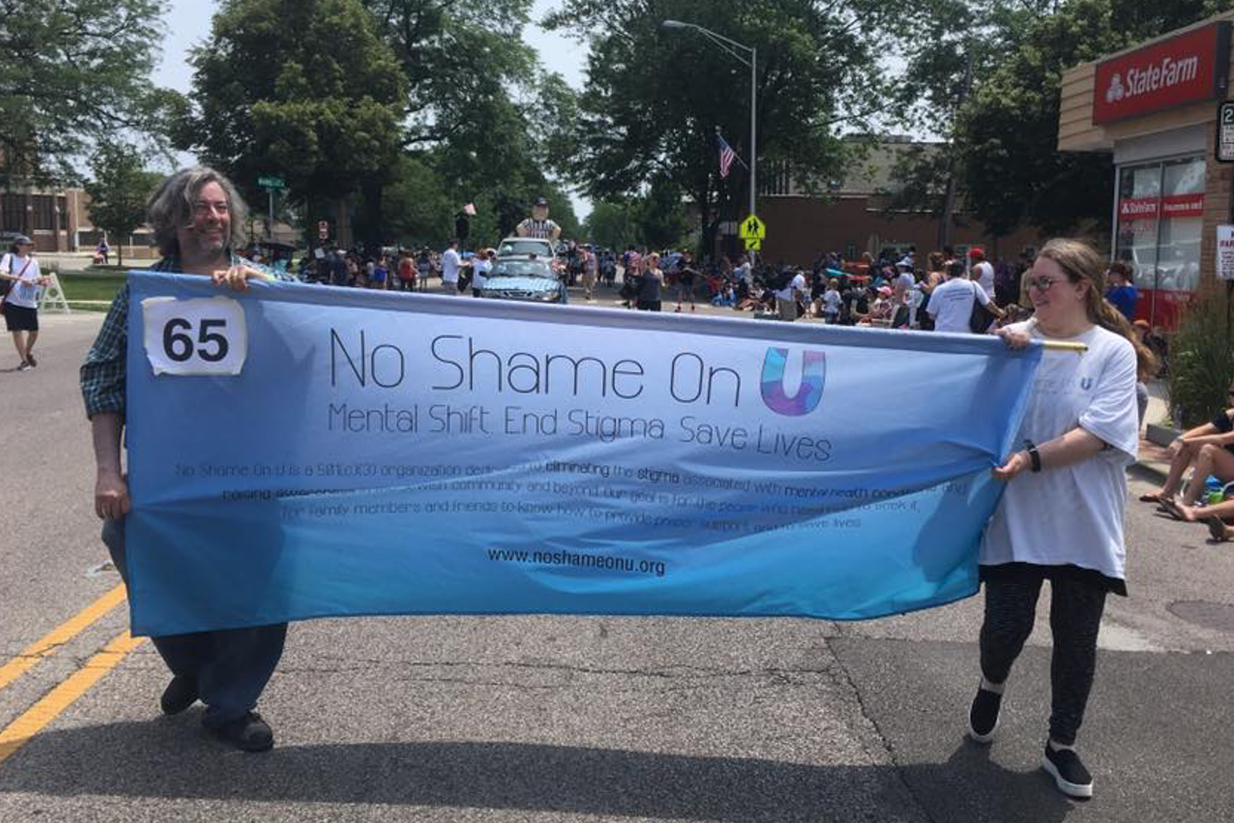 NSOU at the Skokie 4th of July Parade 2017