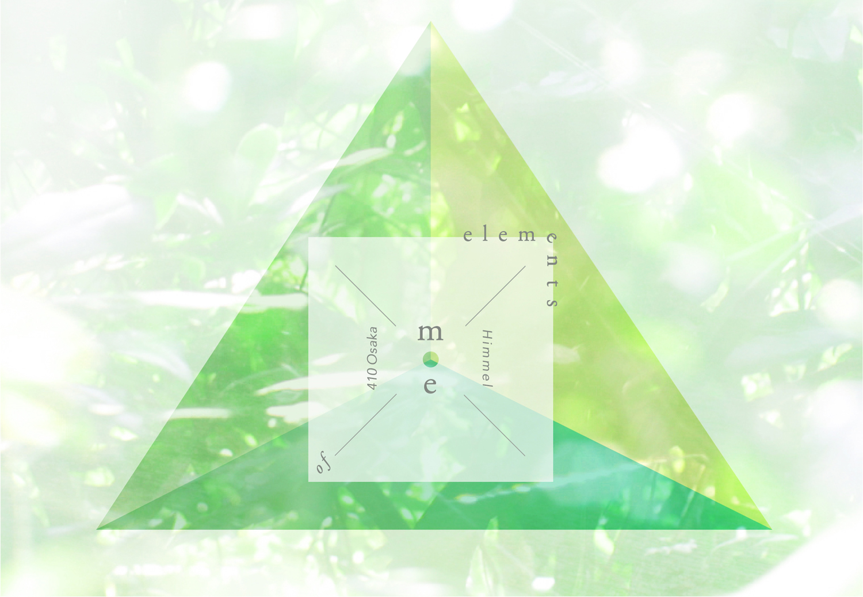 eom2.jpg