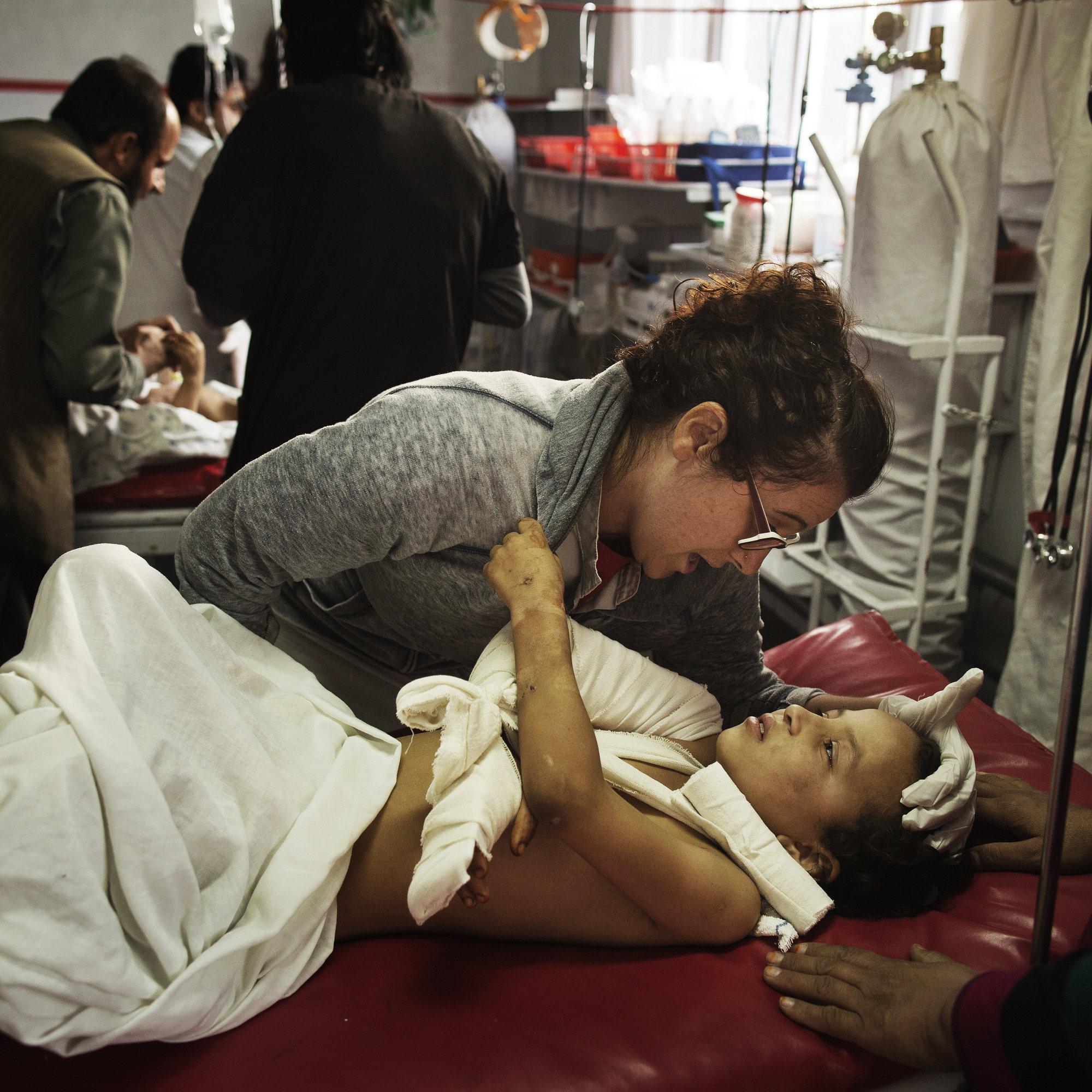Emergency Kabul