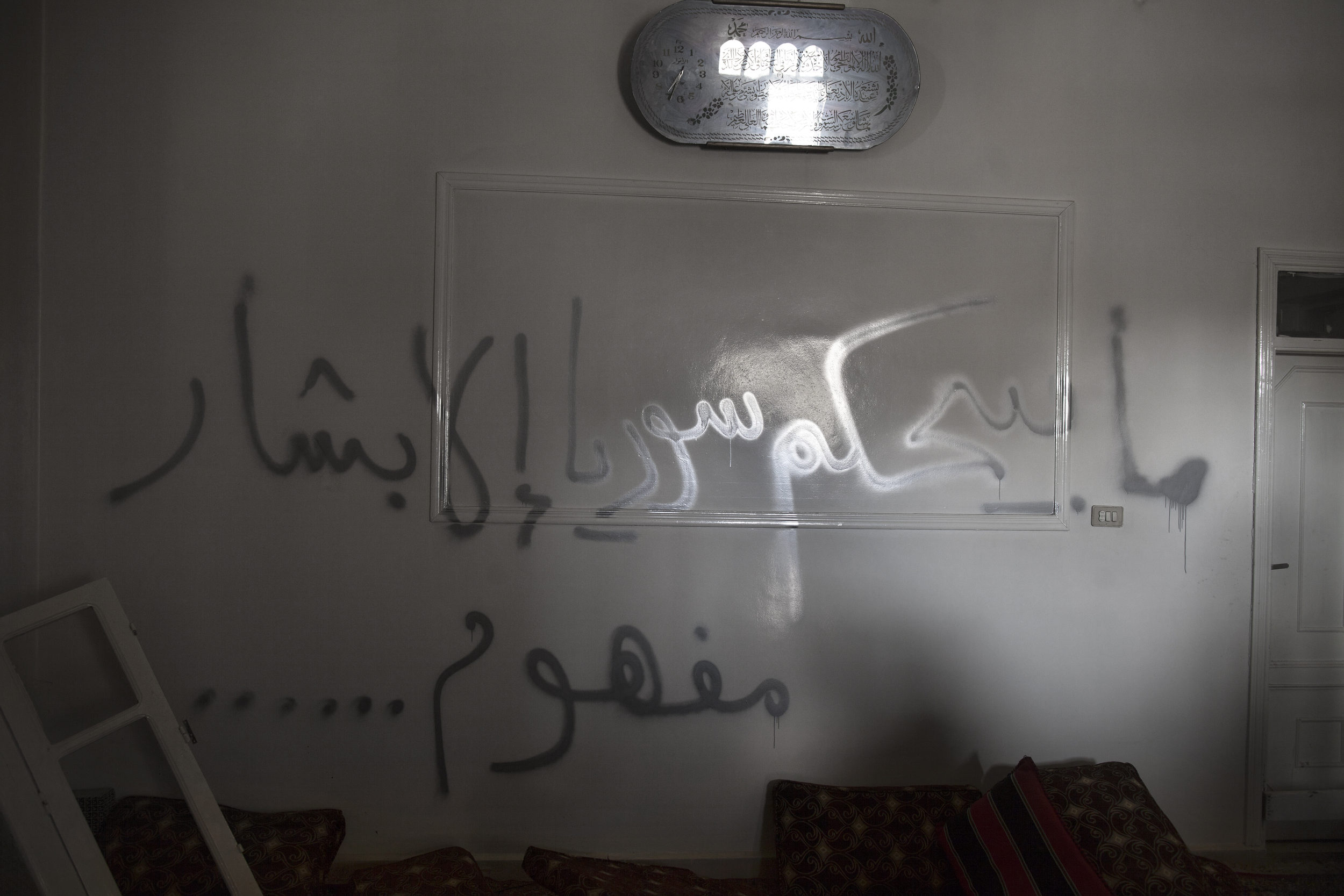 """""""Only Assad can control Syria."""""""