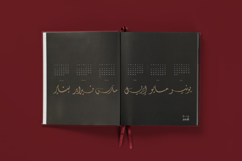 ReAgency_AbuDhabi_Diary_Spread02.jpg
