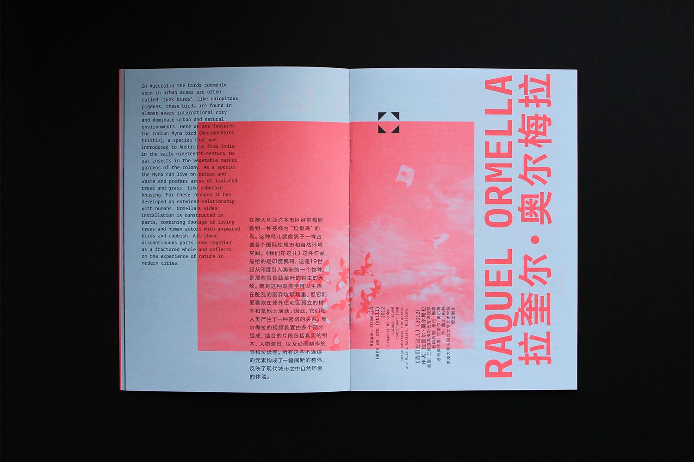 Shanghai_Book_01.jpg