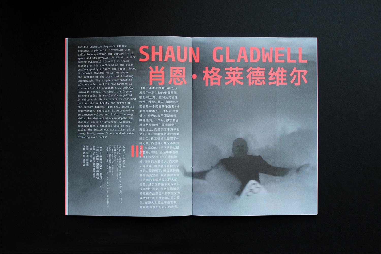 Shanghai_Book_02.jpg