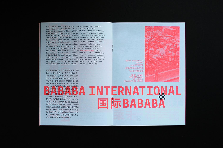Shanghai_Book_03.jpg