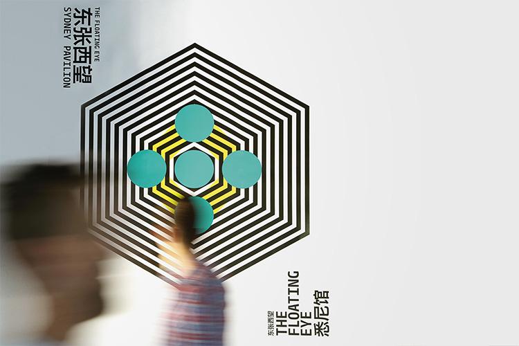 Shanghai Biennale   为吸引国际受众,该如何重新定义悉尼?