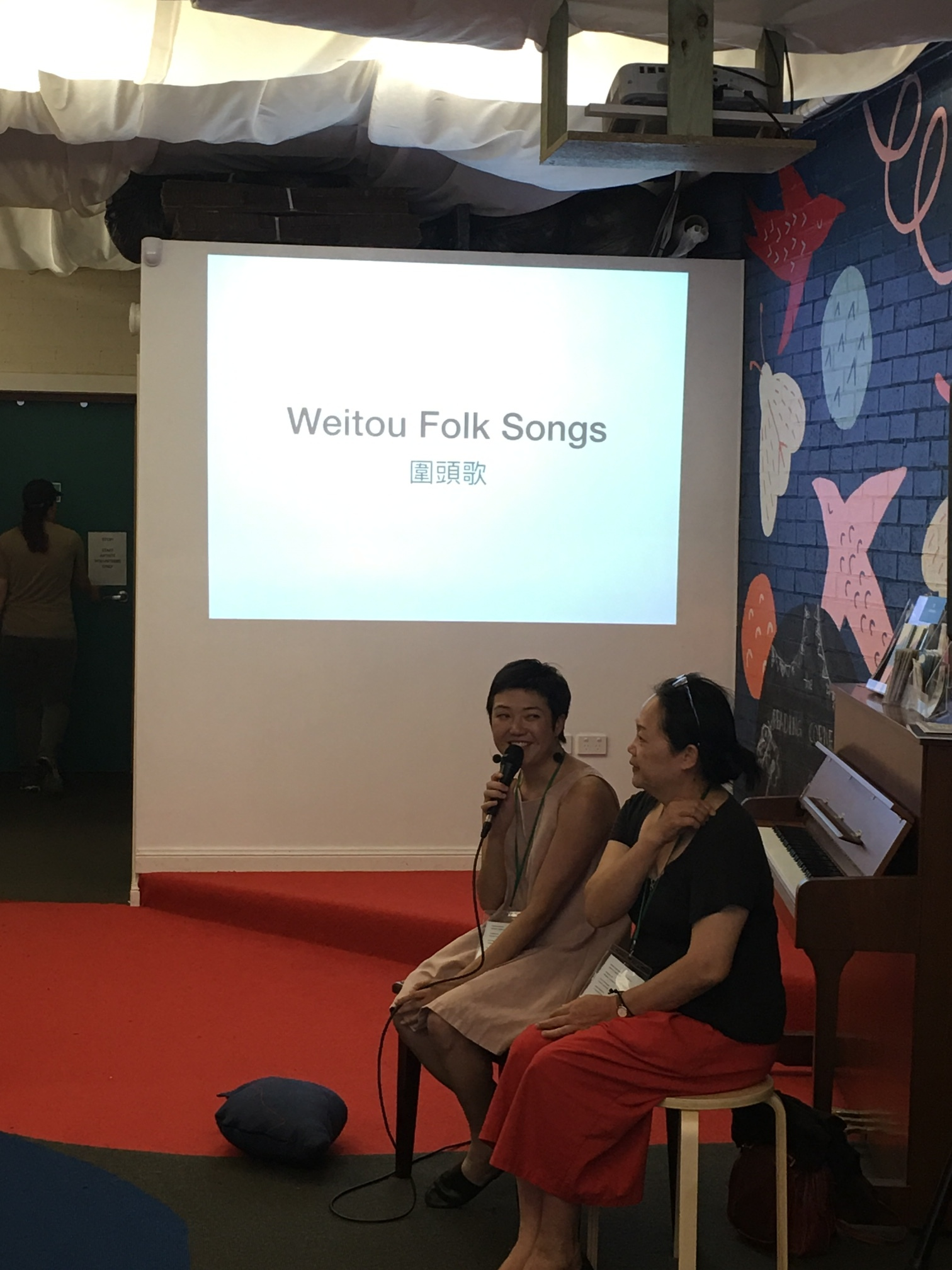 Rainbow Chan and her mother teaching Weitou Folk Songs at IN OTHER WORDS Festival, February 2018