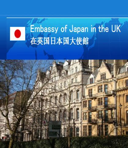 embassy of japan.jpg