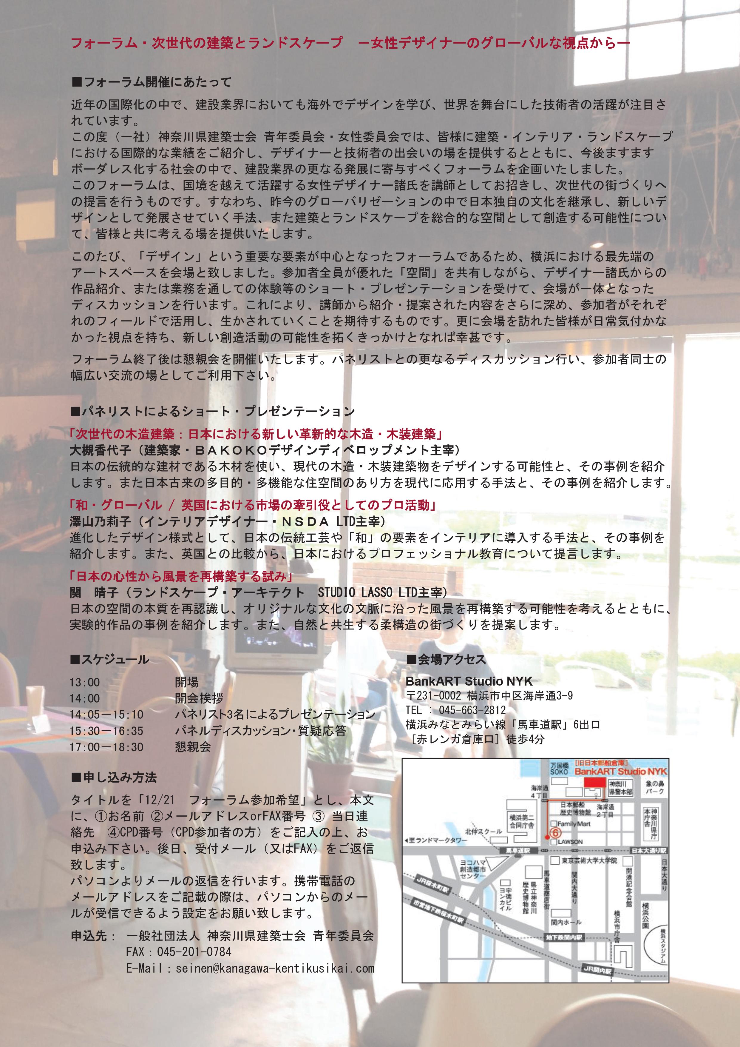 Forum detail information (Click to enlarge)
