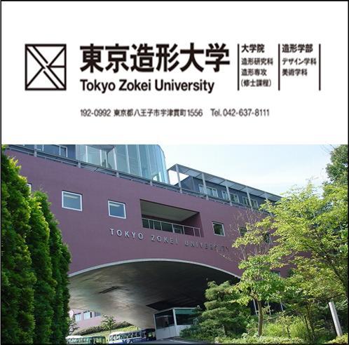東京造形大学.jpg