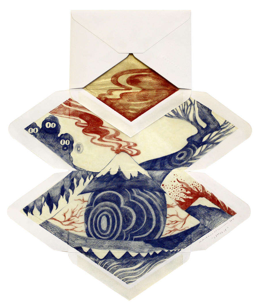 Letter 15,  2014  Dimension Vary  Colour pencils on envelopes