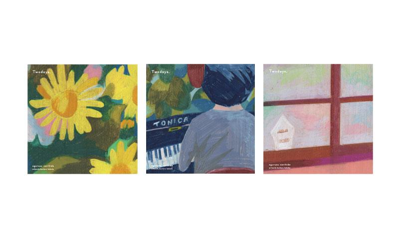 """Twoday""Norihide Ogurusu + inspired by Kentaro Kobuke (CD for the event),2014   norihide ogurusu"
